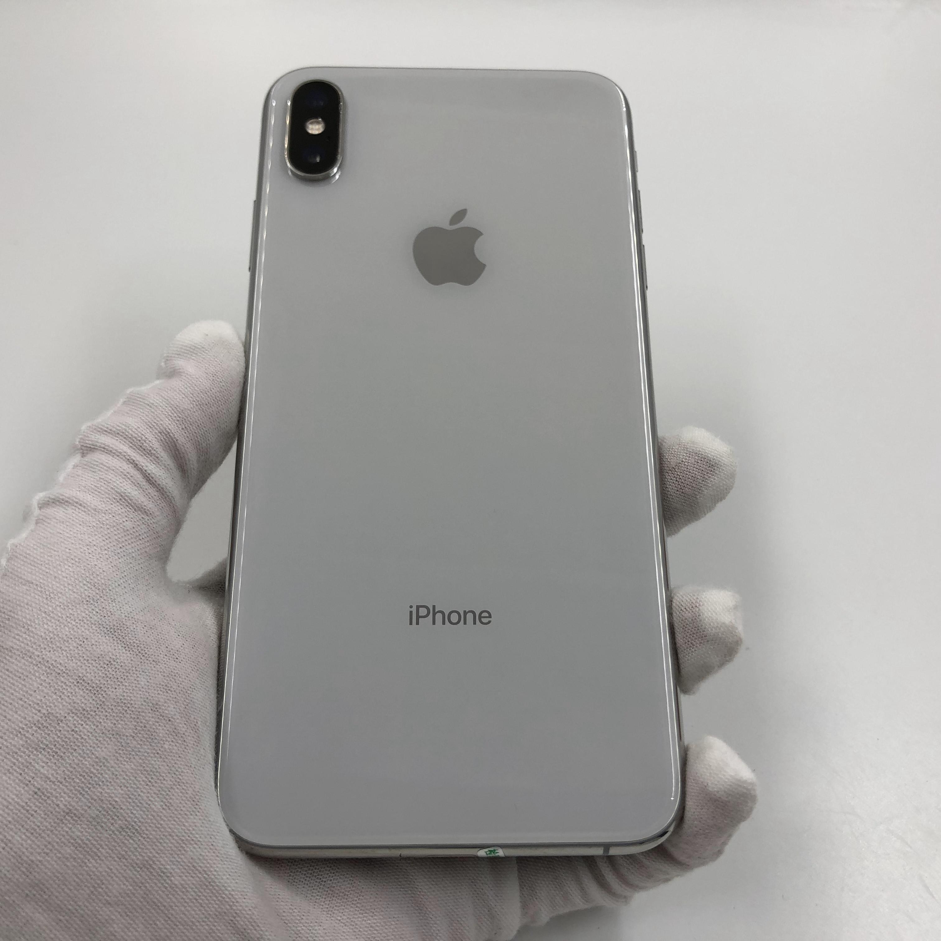 苹果【iPhone Xs Max】4G全网通 银色 64G 国行 95新 真机实拍