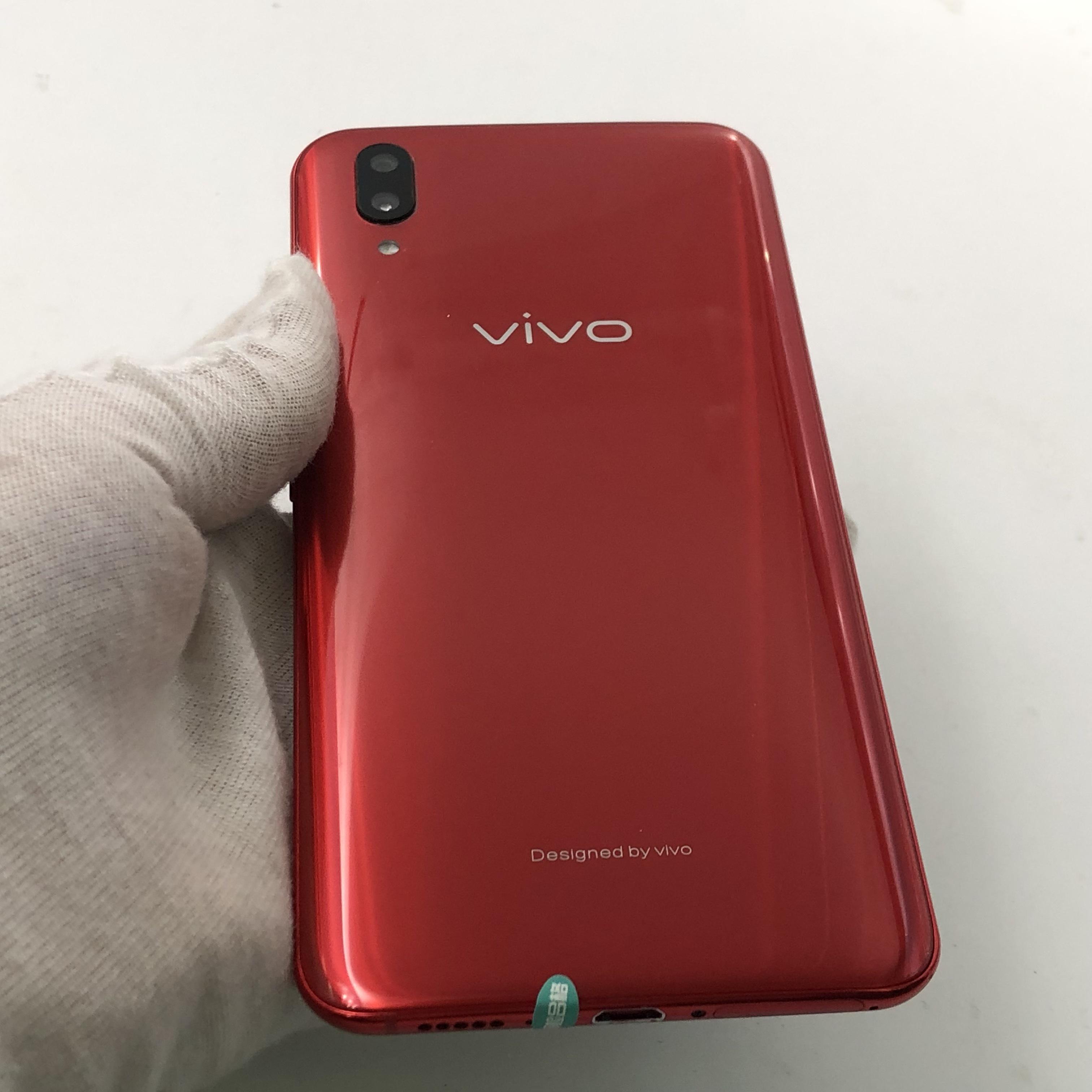 vivo【vivo X21 屏幕指纹版】4G全网通 红色 128G 国行 9成新