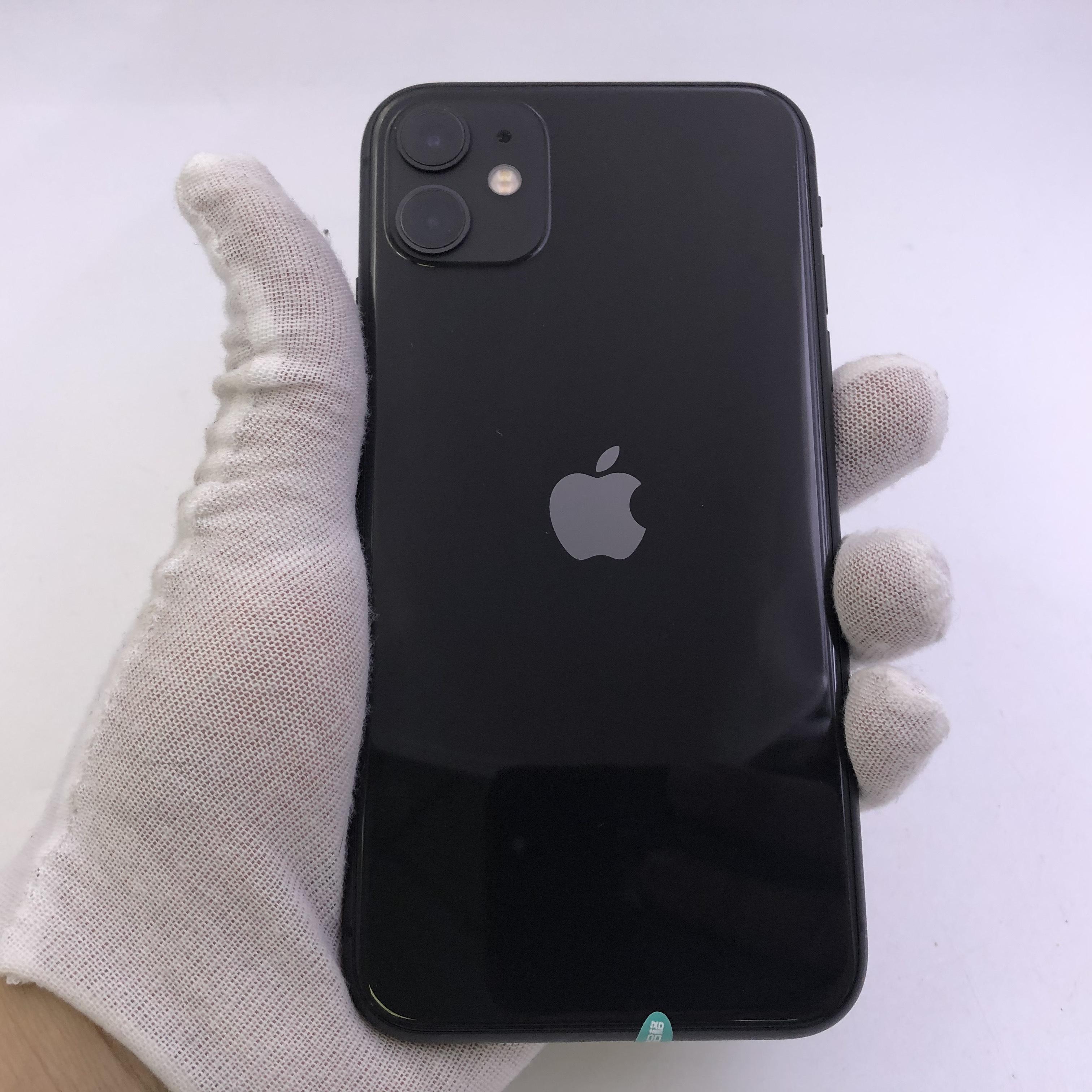 苹果【iPhone 11】4G全网通 黑色 256G 国行 8成新