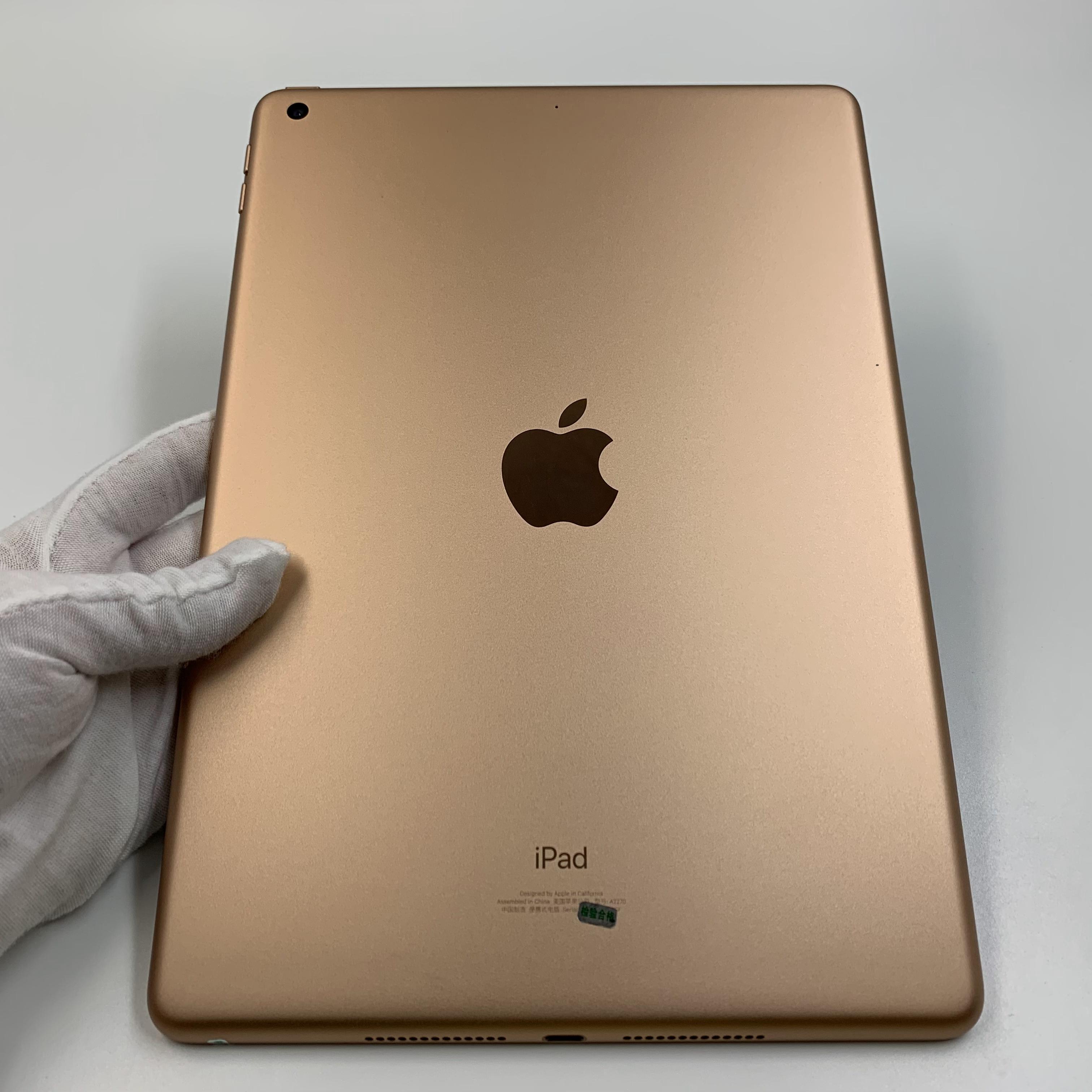 苹果【iPad8 10.2英寸 20款】WIFI版 金色 32G 国行 95新 真机实拍官保2022-01-09