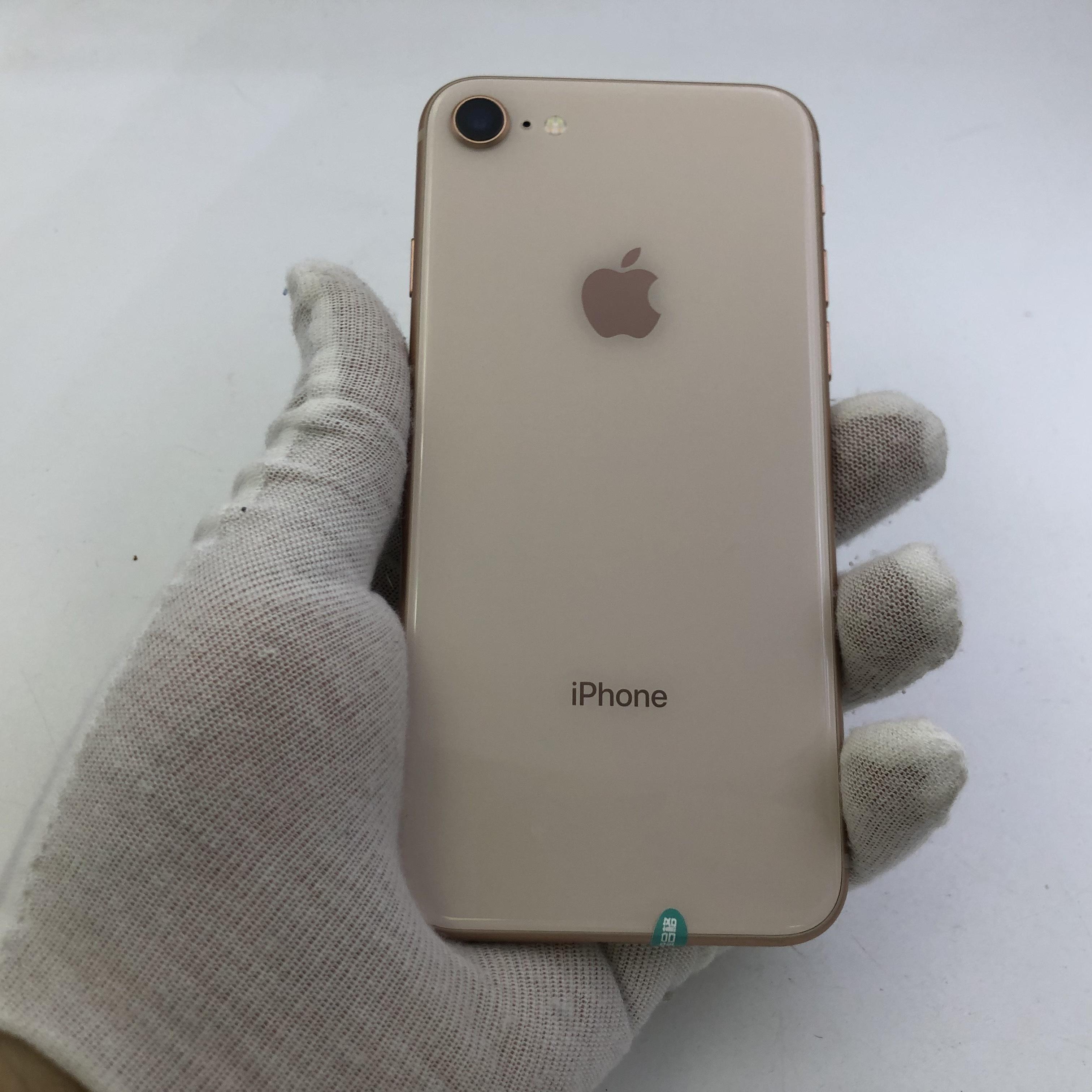 苹果【iPhone 8】移动联通 4G/3G/2G 金色 64G 国行 8成新