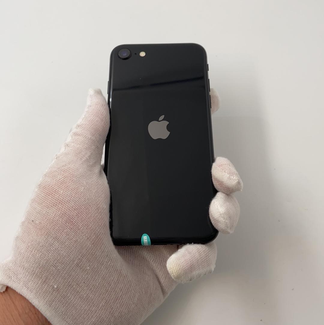 苹果【iPhone SE2】4G全网通 黑色 64G 国行 99新