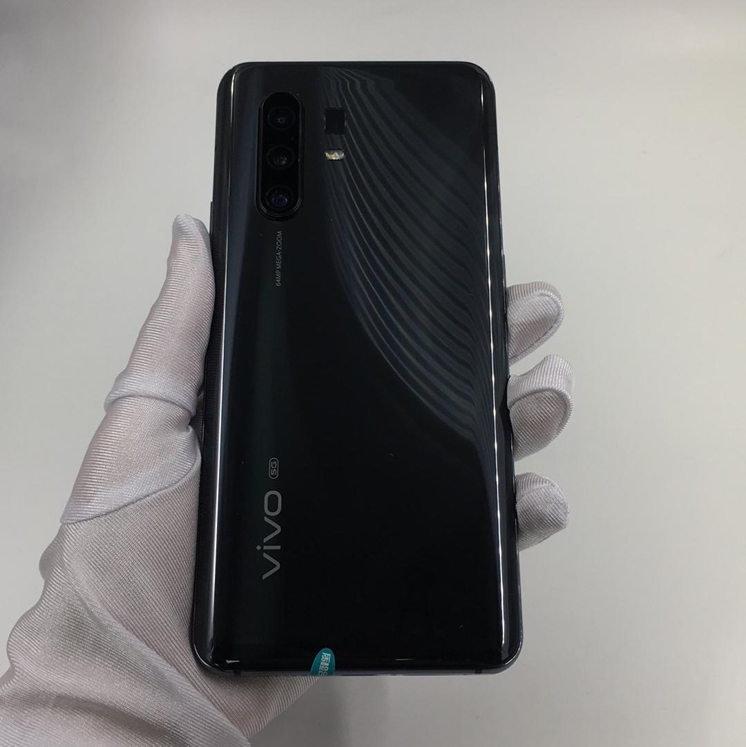 vivo【X30 Pro 5G】5G全网通 耀石黑 8G/128G 国行 95新 8G/128G真机实拍