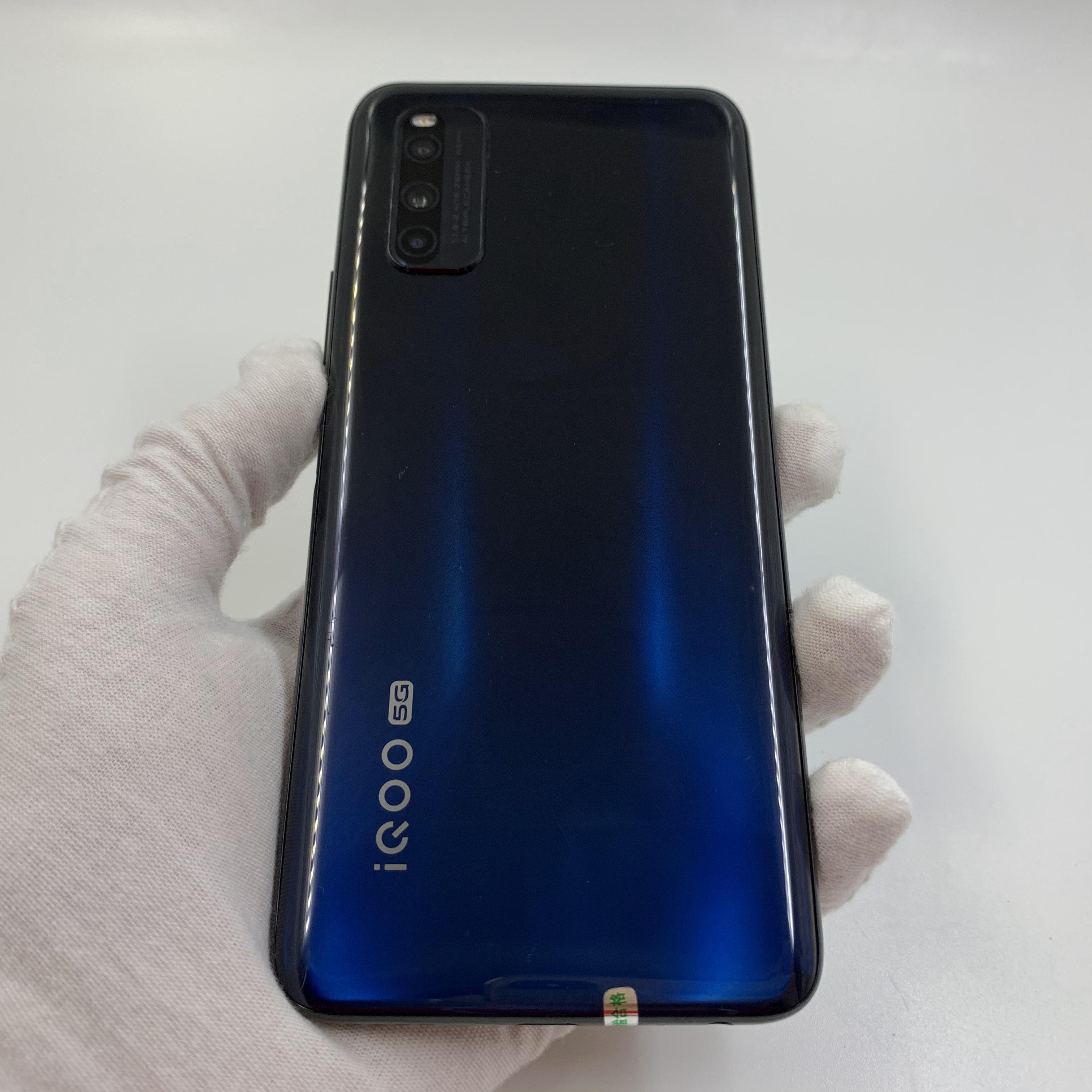 vivo【iQOO Z1 5G】5G全网通 太空蓝 8G/128G 国行 8成新 真机实拍