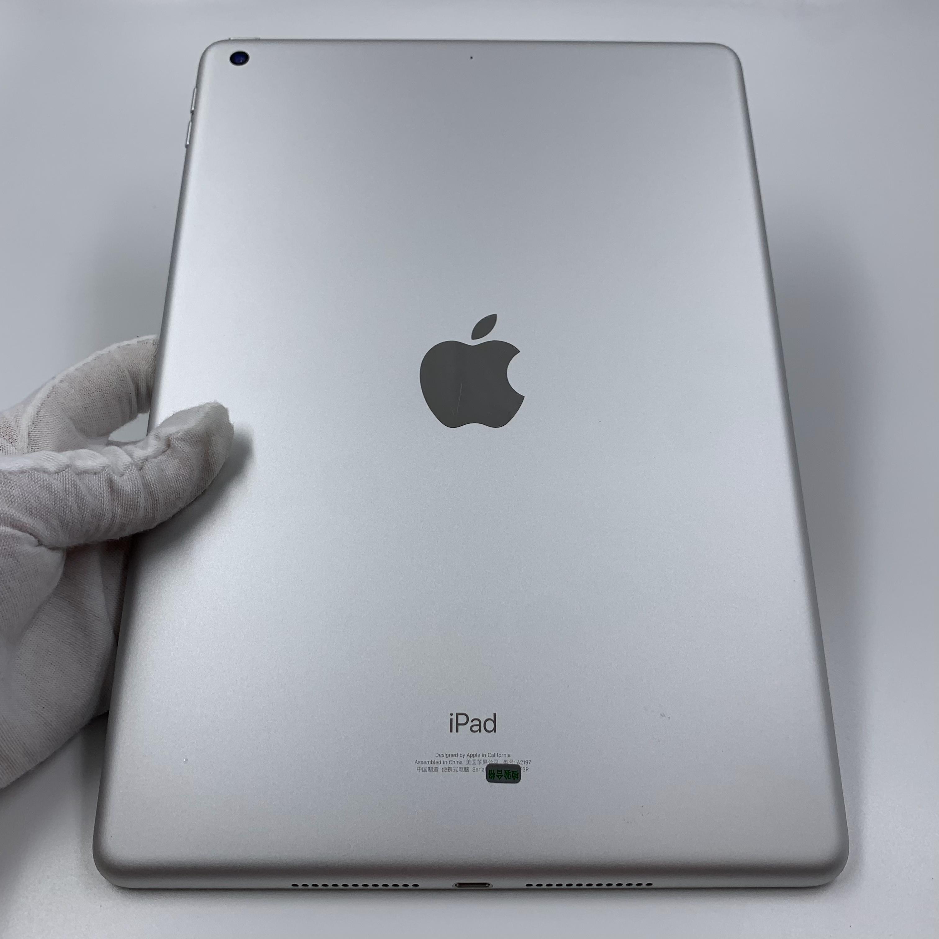 苹果【iPad 2019款10.2英寸】WIFI版 银色 128G 国行 95新 真机实拍官保2021-07-24