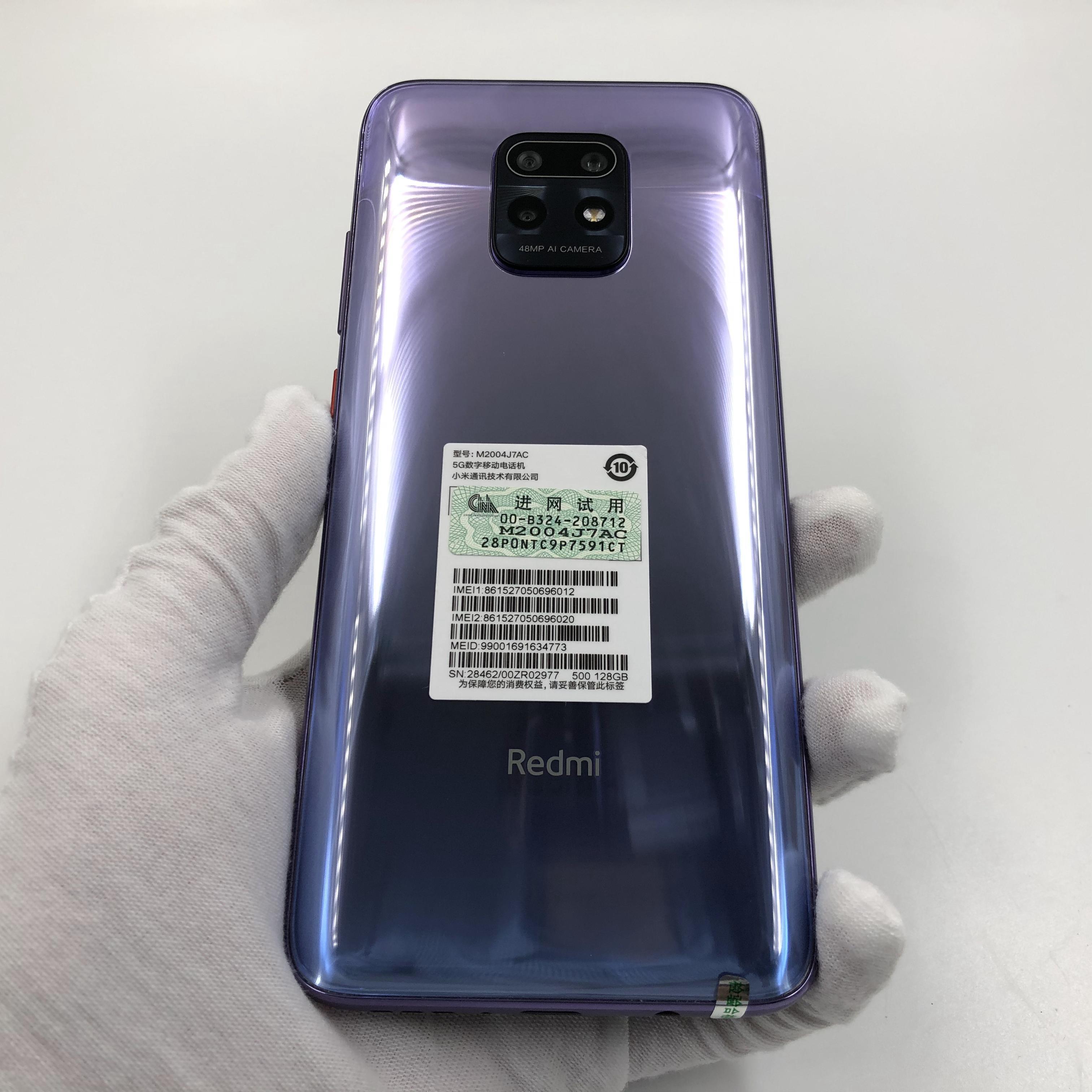 小米【Redmi 10X 5G】5G全网通 凝夜紫 8G/128G 国行 95新 真机实拍