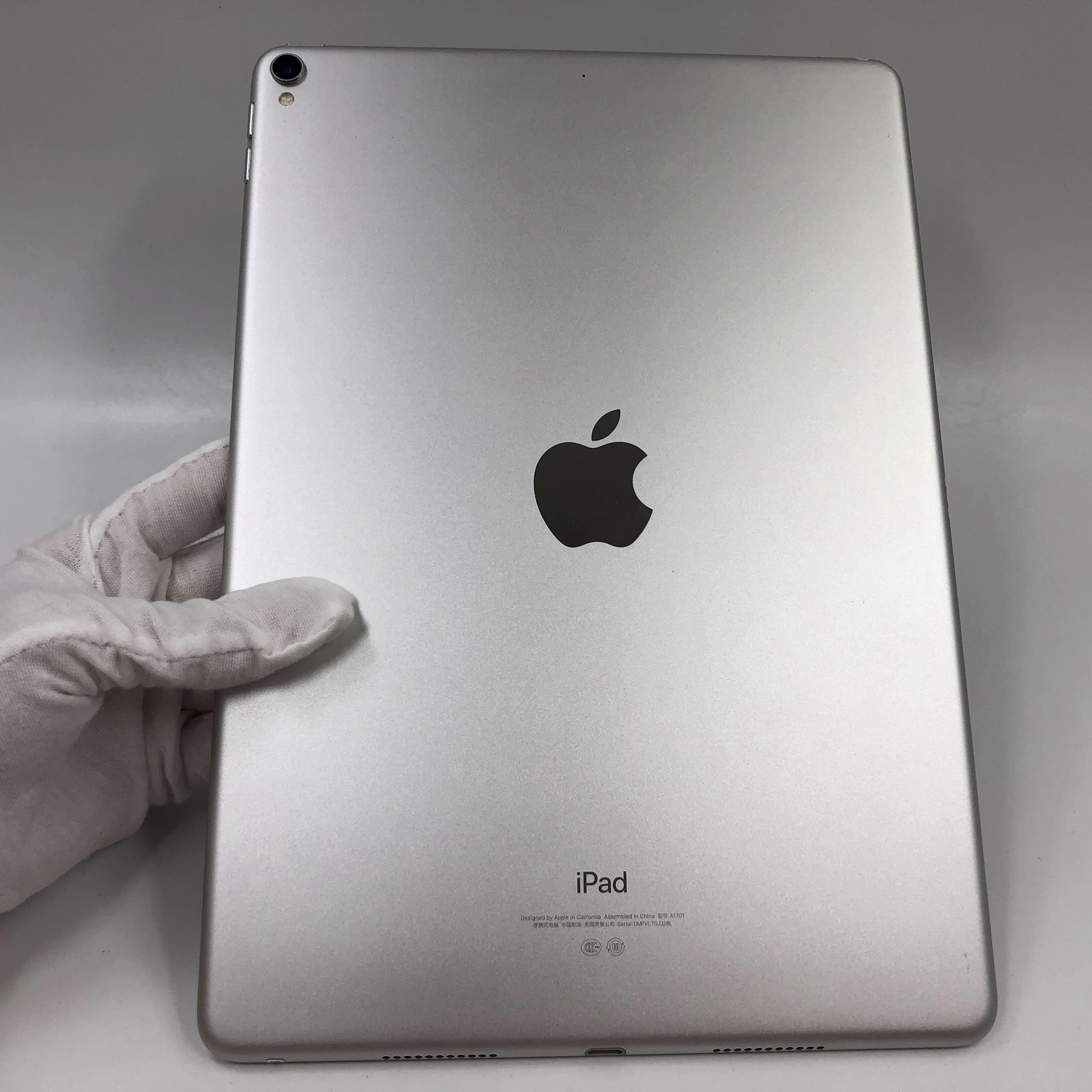 苹果【iPad Pro 10.5寸 17款】WIFI版 银色 64G 国行 95新 真机实拍