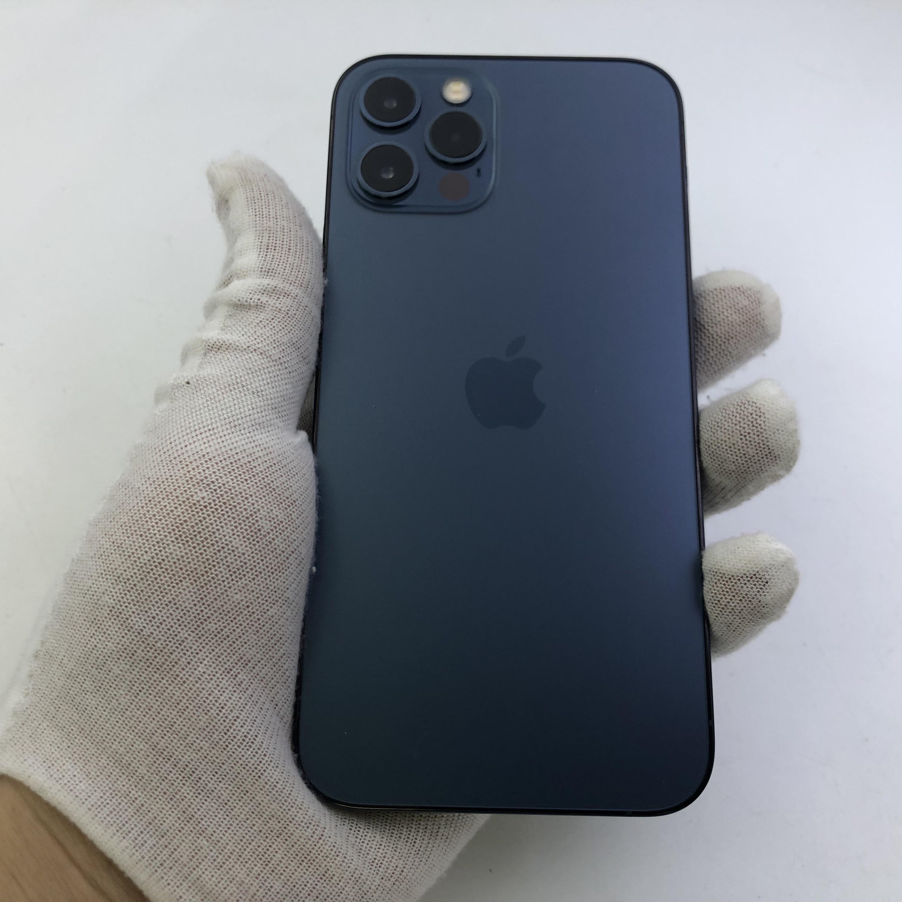 苹果【iPhone 12 Pro】5G全网通 海蓝色 256G 国际版 全新
