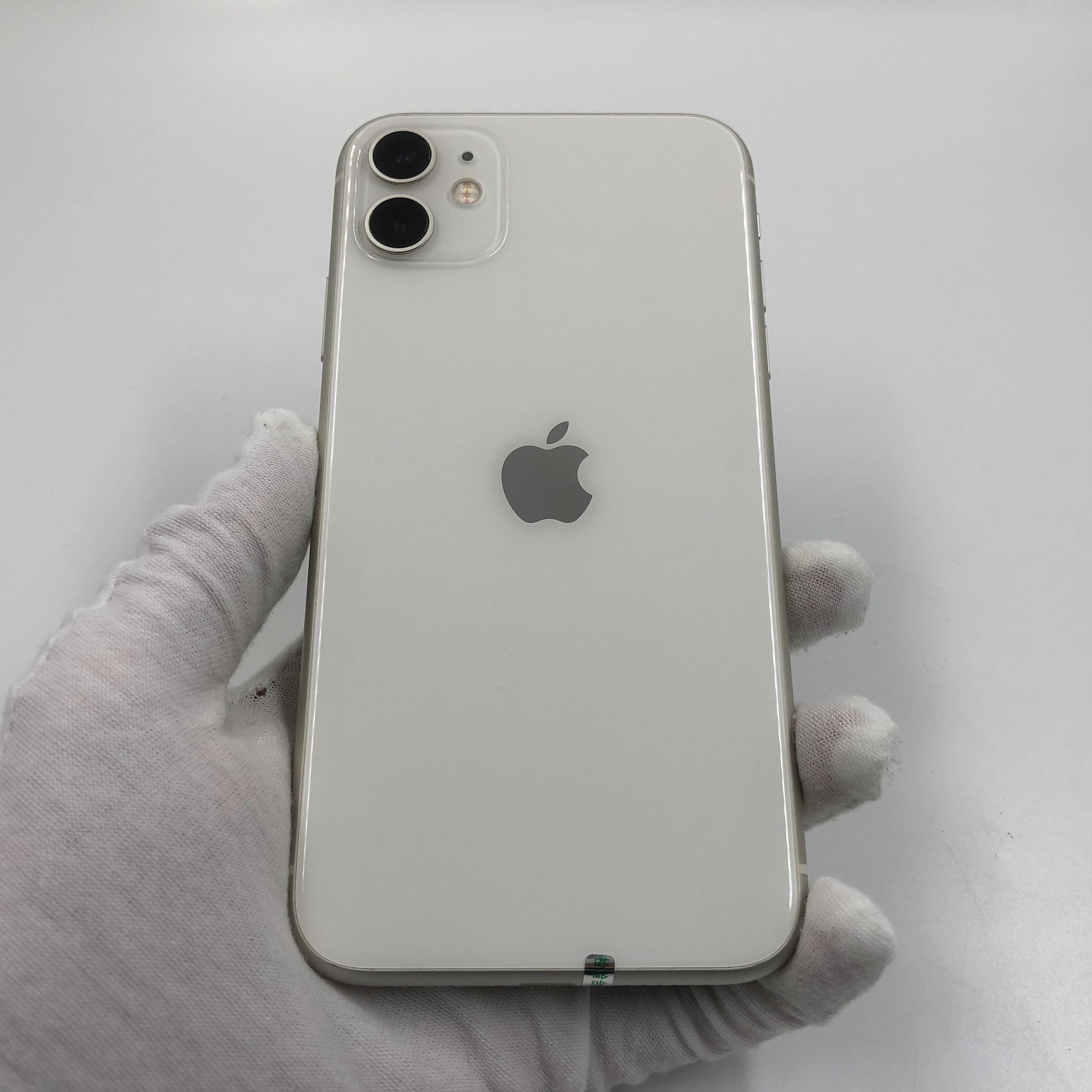 苹果【iPhone 11】4G全网通 白色 256G 国行 95新 真机实拍