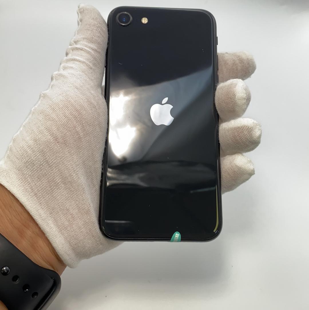 苹果【iPhone SE2】4G全网通 黑色 64G 国行 9成新