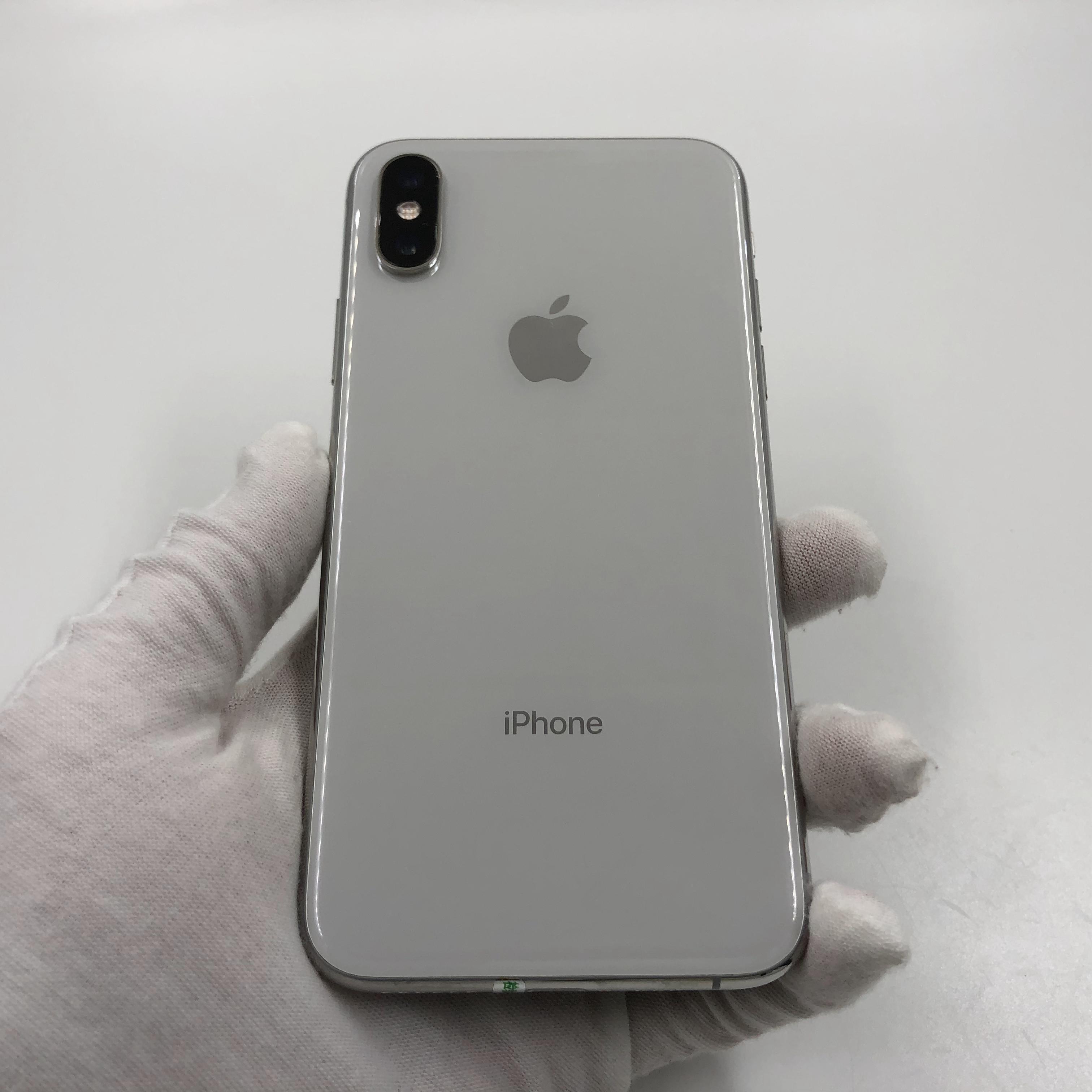 苹果【iPhone Xs】4G全网通 银色 256G 国行 95新 真机实拍