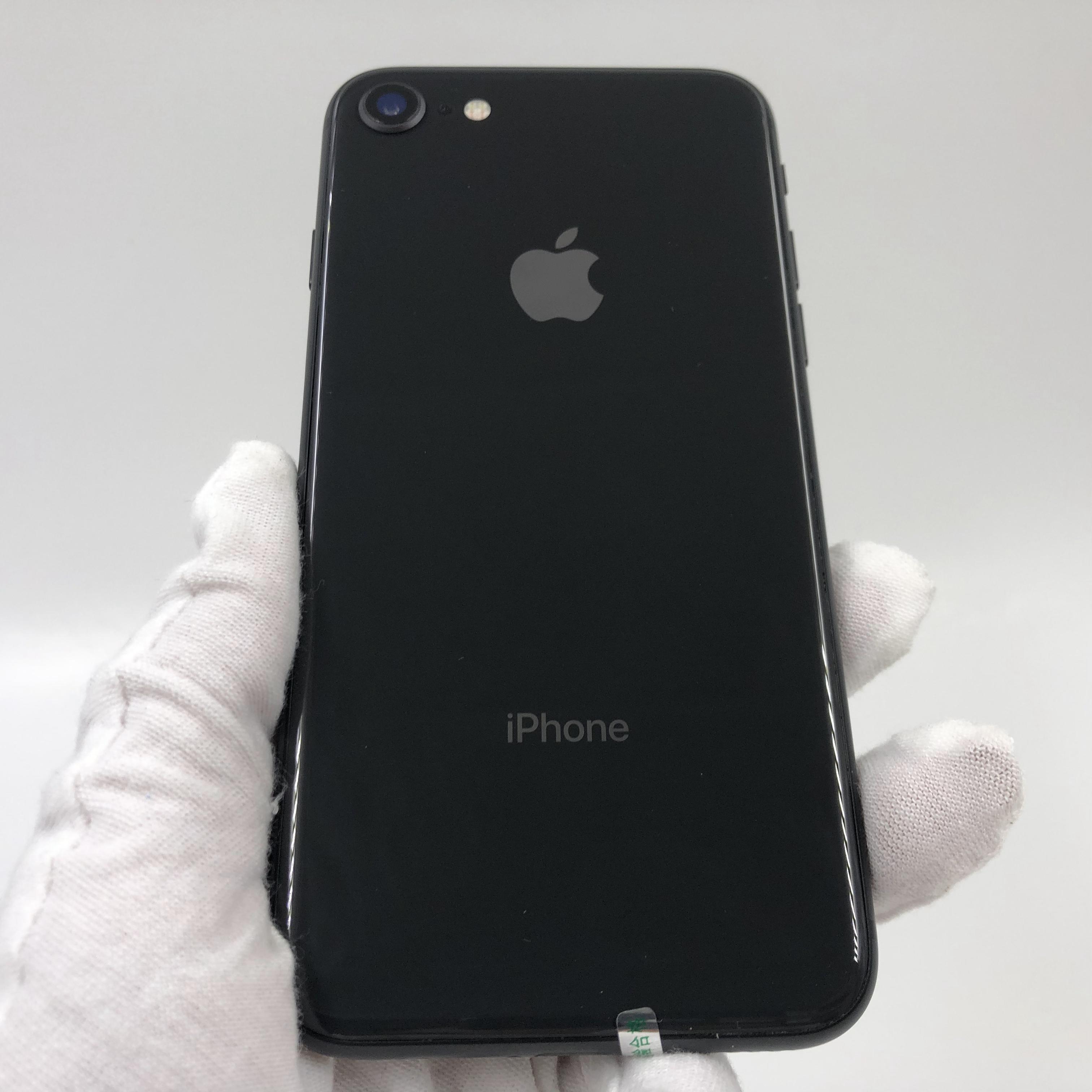 苹果【iPhone 8】4G全网通 深空灰 64G 国行 9成新 真机实拍