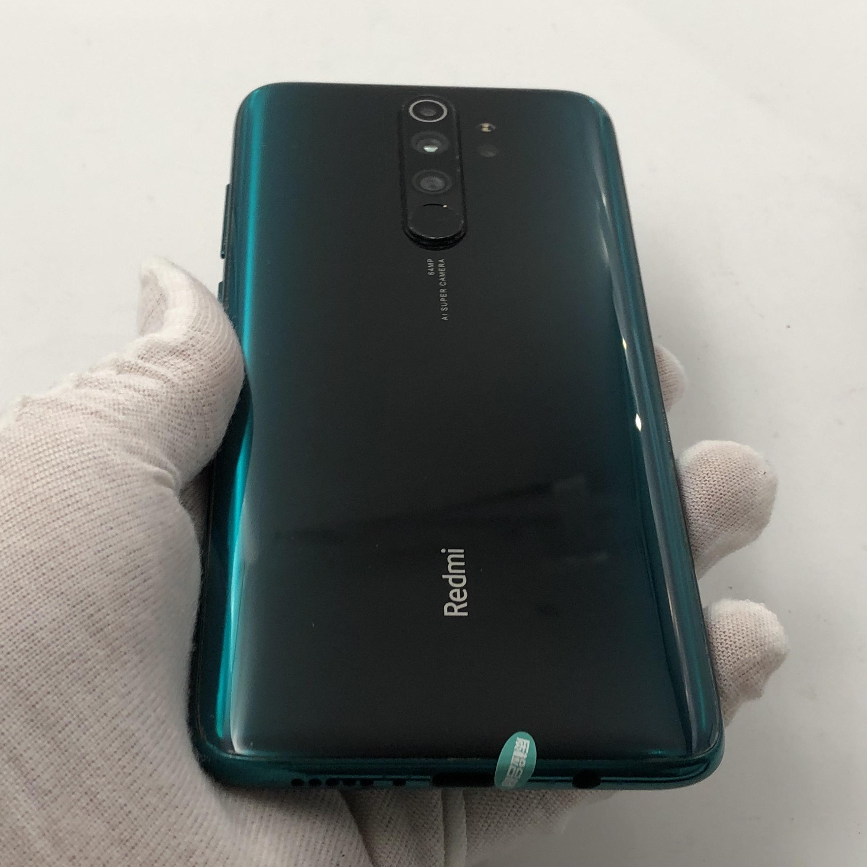 小米【Redmi Note 8 Pro】4G全网通 冰翡翠 8G/256G 国行 8成新