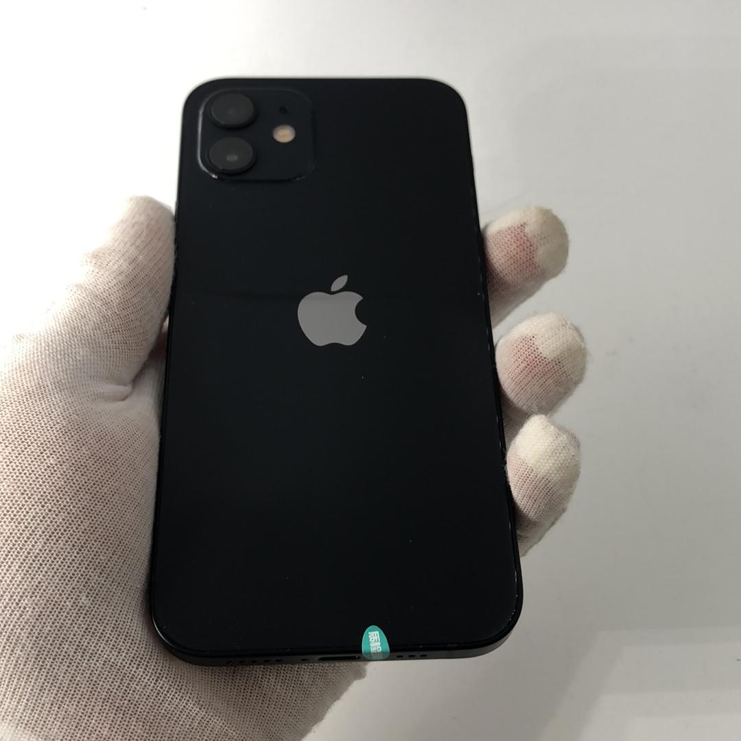 苹果【iPhone 12】5G全网通 黑色 128G 国行 8成新