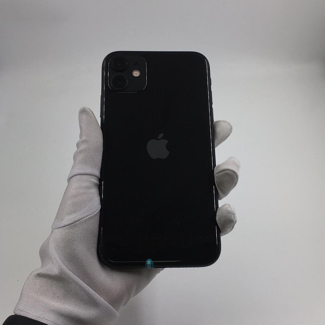 苹果【iPhone 11】4G全网通 黑色 128G 国行 9成新 128G真机实拍