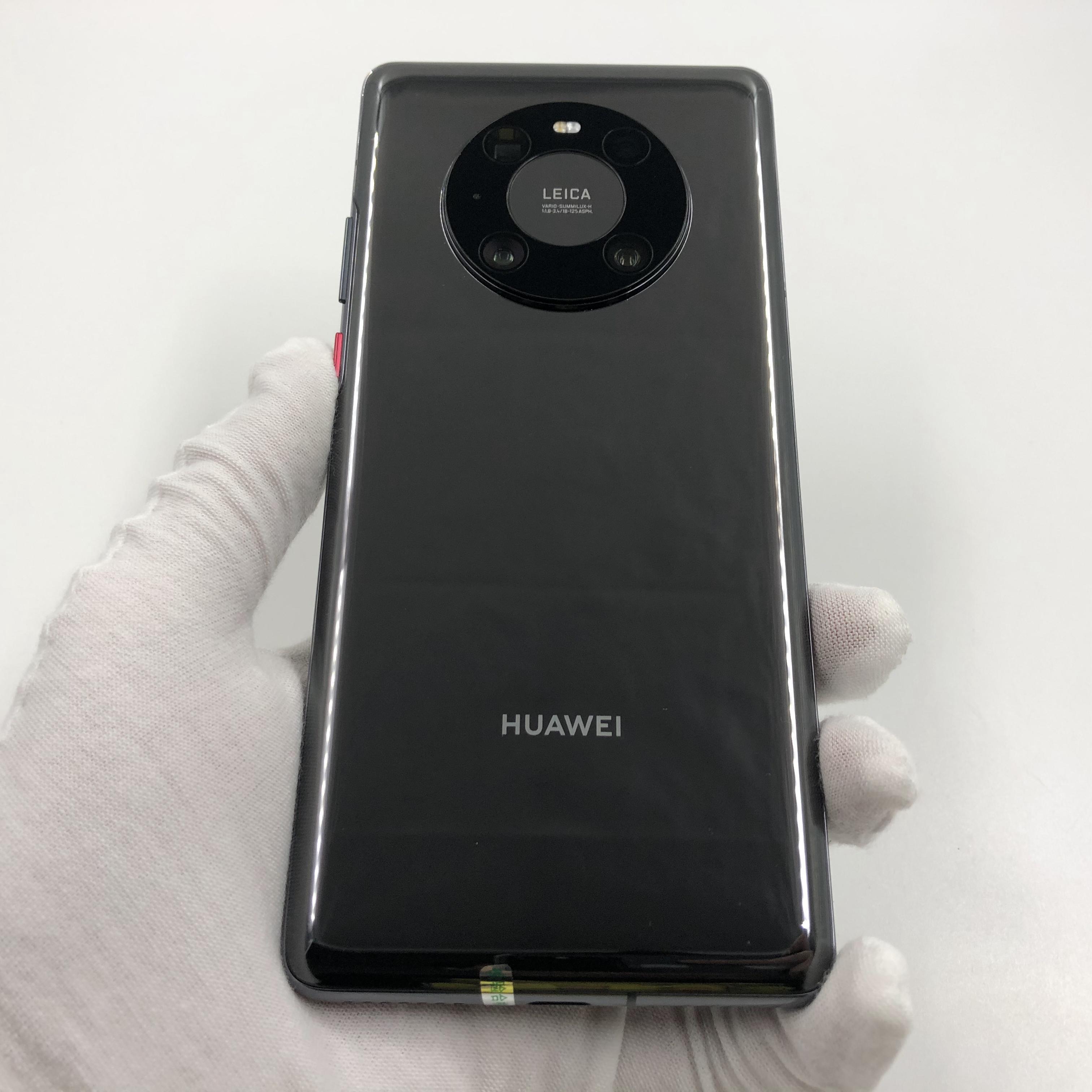 华为【Mate 40 Pro 5G】5G全网通 亮黑色 8G/256G 国行 95新 真机实拍