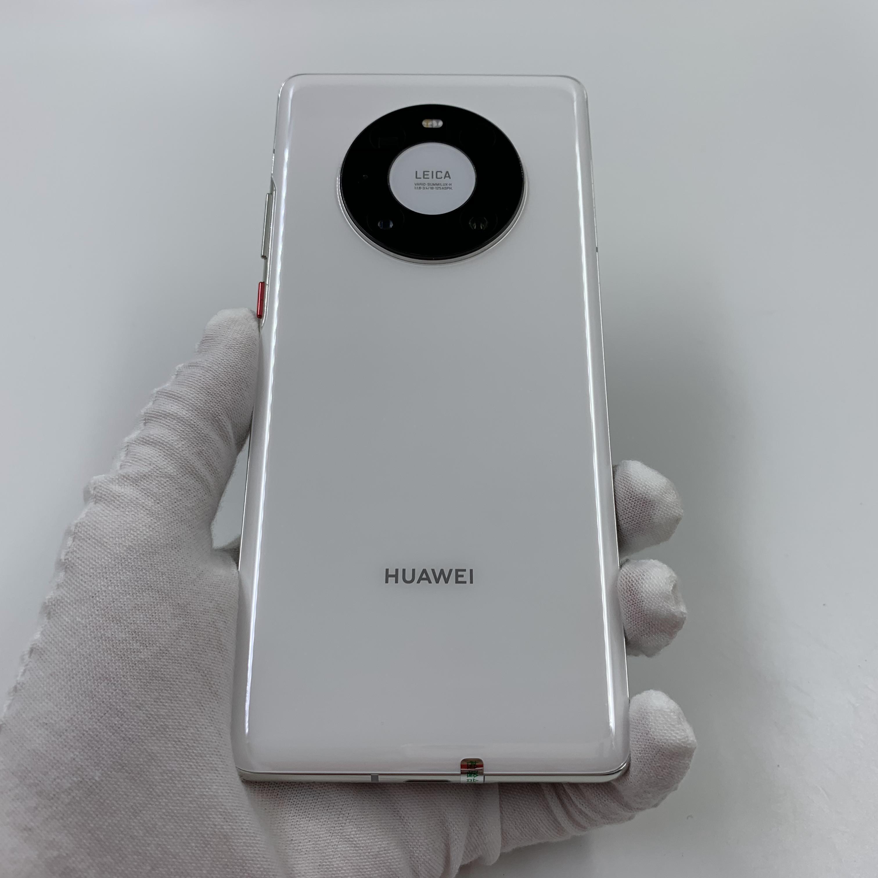 华为【Mate 40 Pro 5G】5G全网通 釉白色 8G/256G 国行 95新 真机实拍