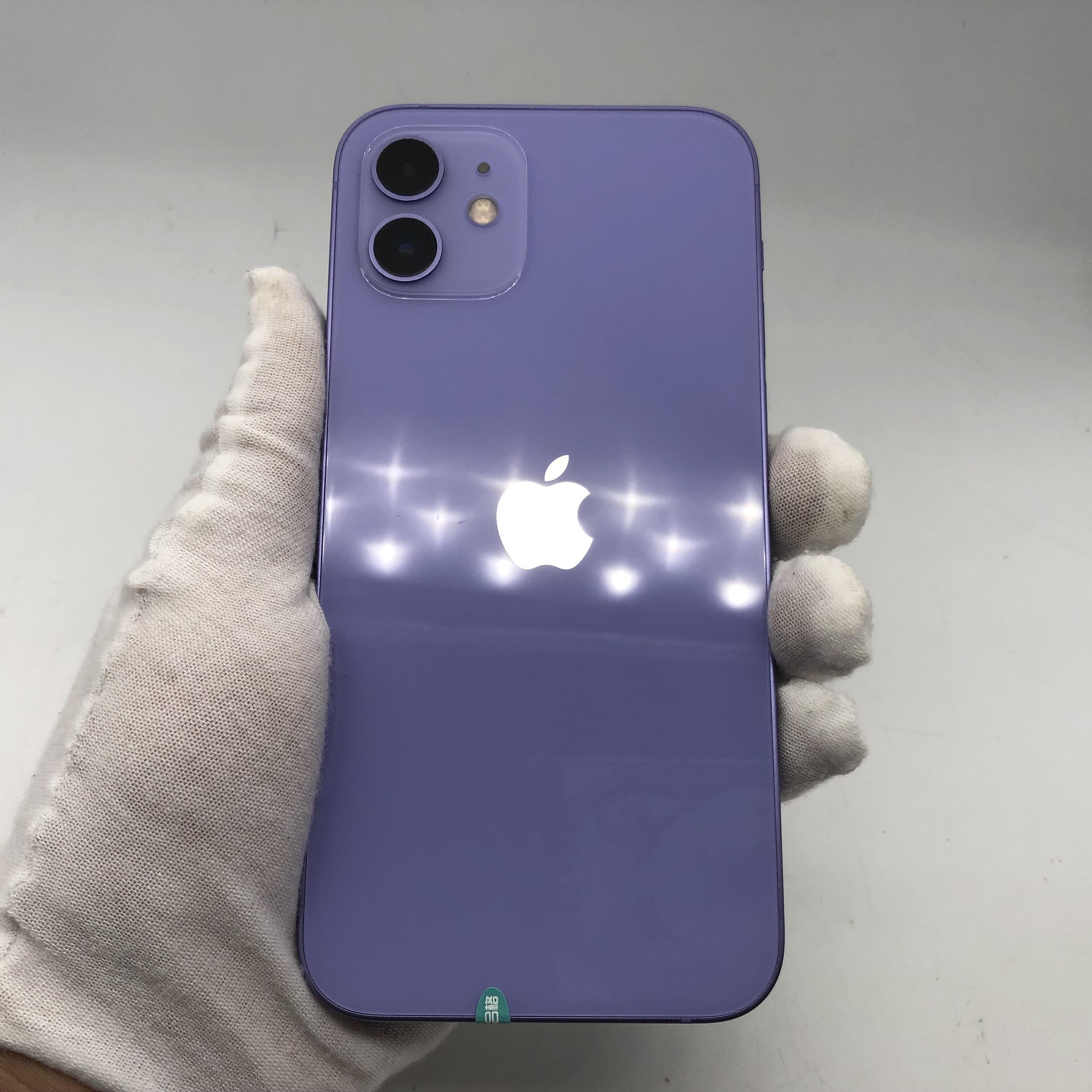 苹果【iPhone 12】5G全网通 紫色 64G 国行 8成新