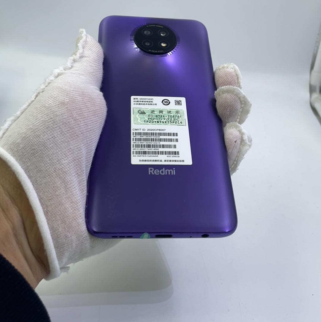 小米【Redmi Note 9 5G】5G全网通 流影紫 8G/256G 国行 95新
