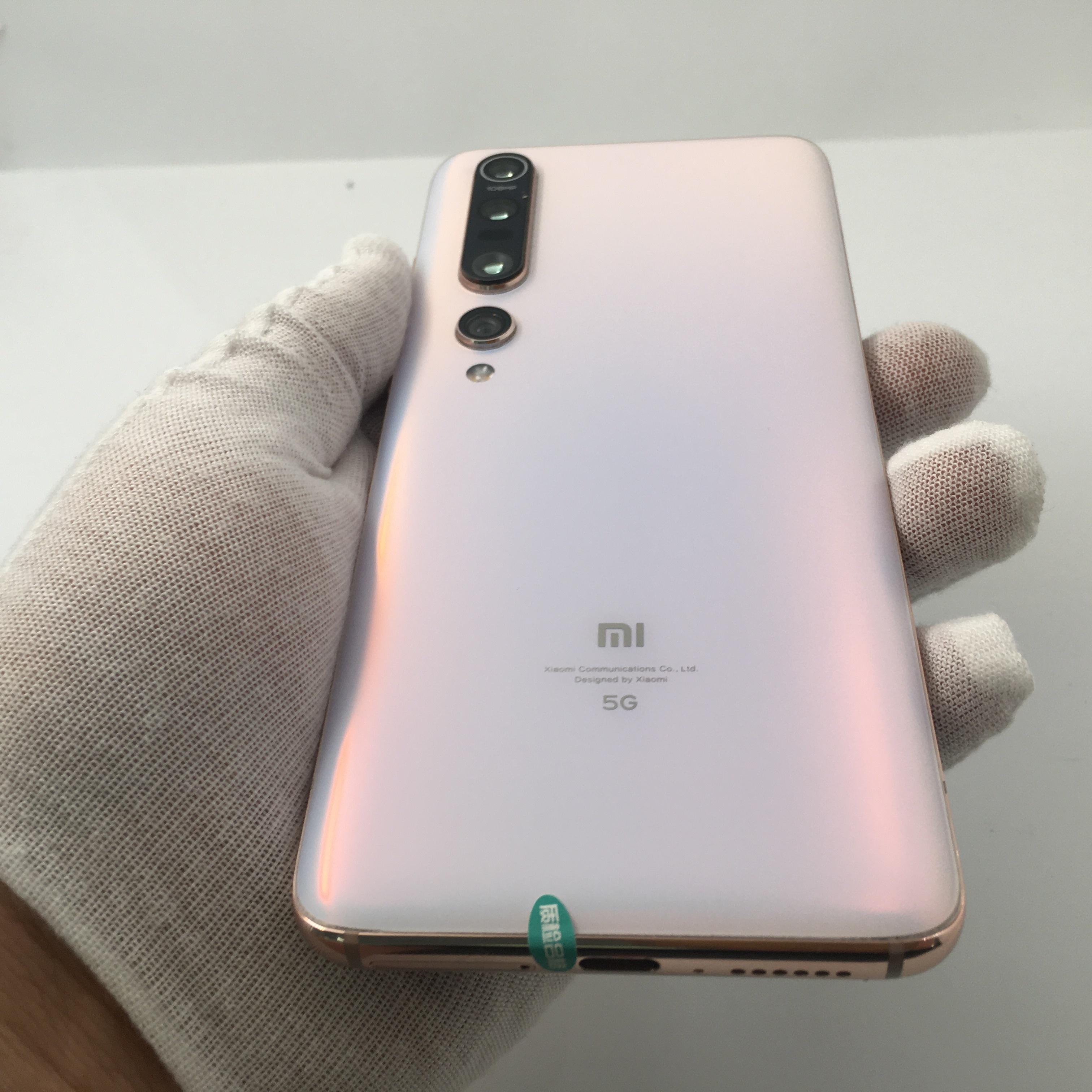 小米【小米10 Pro 5G】5G全网通 珍珠白 12G/512G 国行 99新
