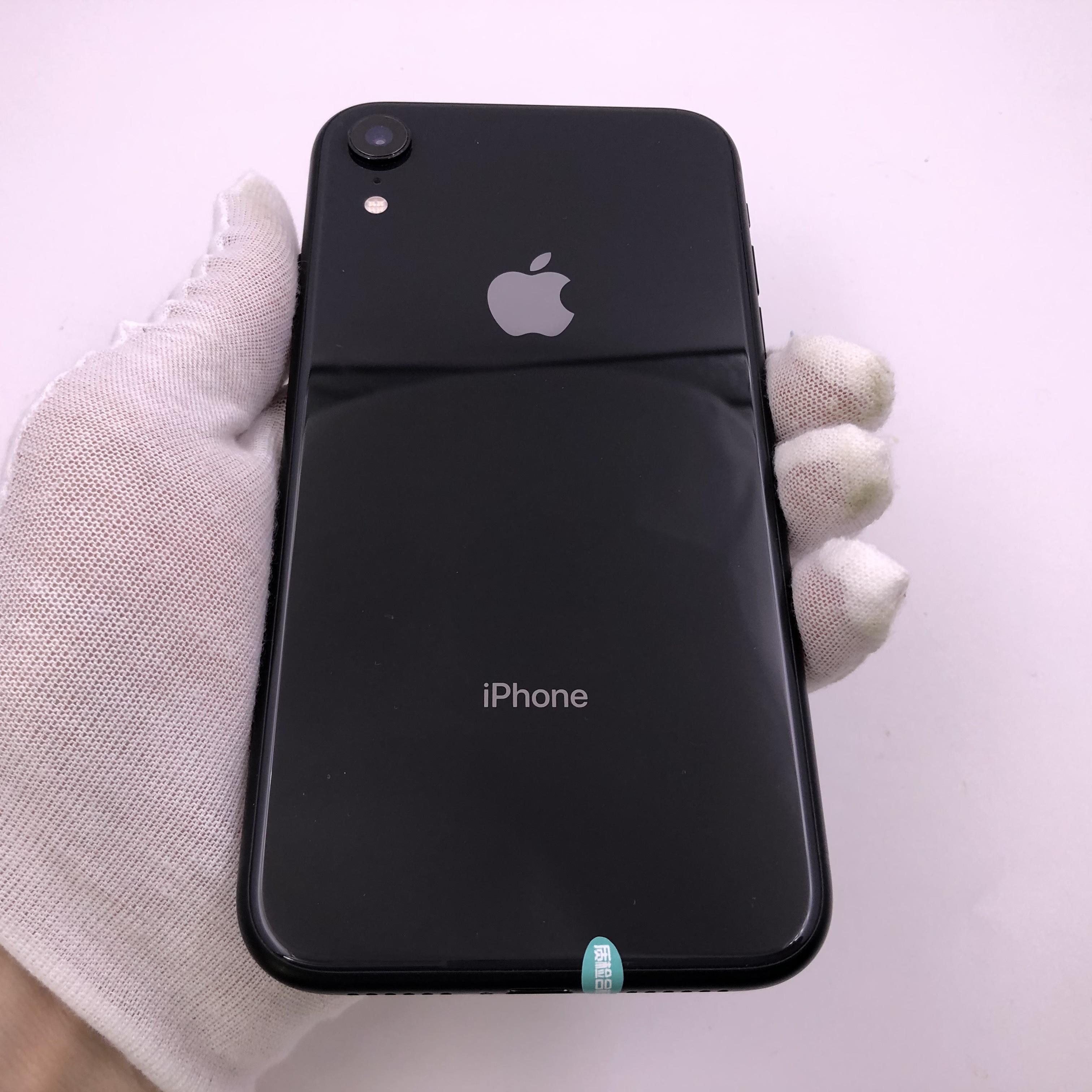 苹果【iPhone XR】4G全网通 黑色 128G 国际版 95新