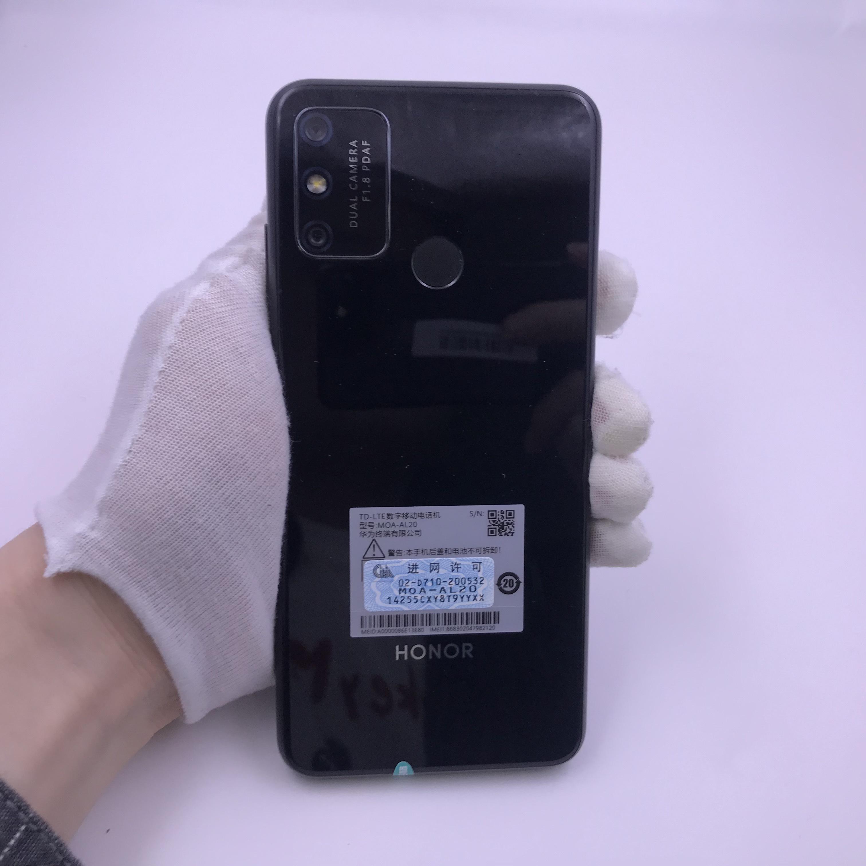 荣耀【畅玩 9A】4G全网通 幻夜黑 4G/128G 国行 8成新