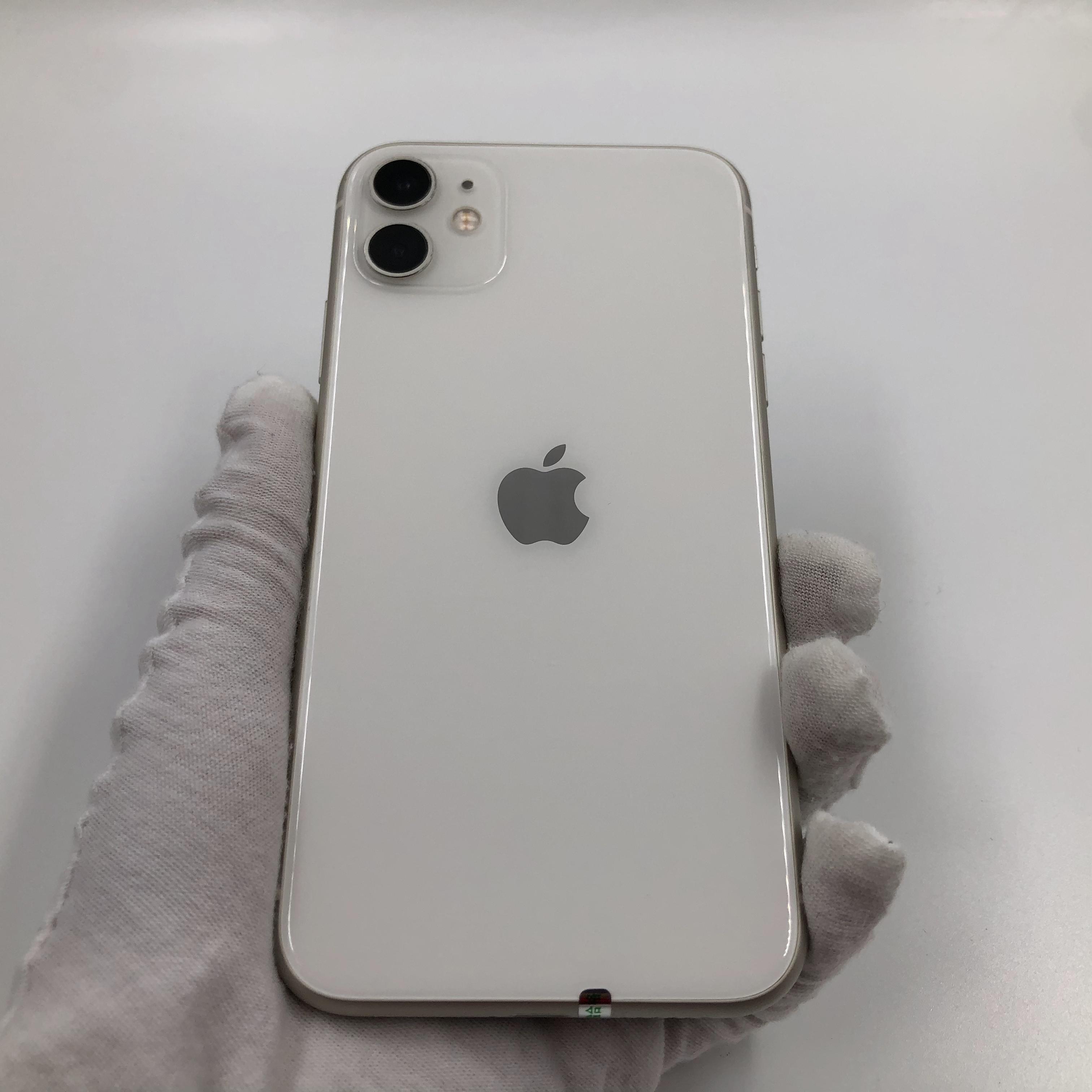 苹果【iPhone 11】4G全网通 白色 64G 国行 8成新 真机实拍