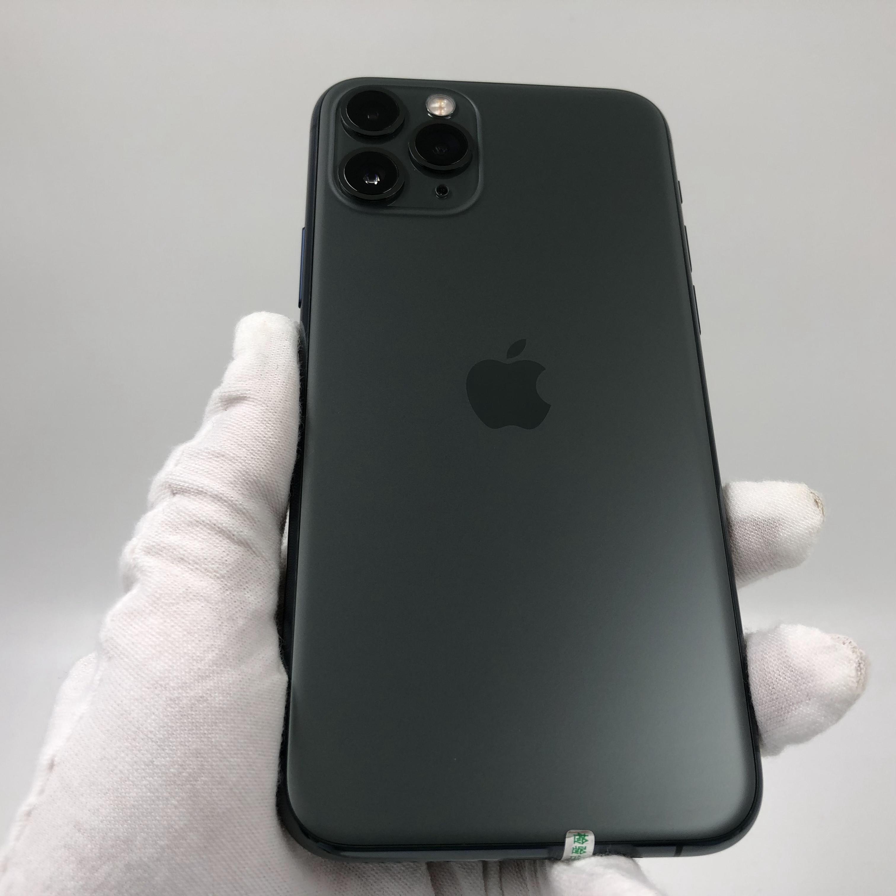 苹果【iPhone 11 Pro】4G全网通 暗夜绿色 256G 国行 95新 真机实拍