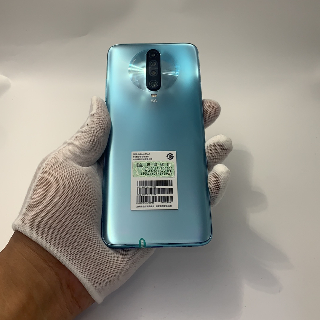 小米【Redmi K30i 5G】5G全网通 薄荷冰蓝 6G/128G 国行 95新