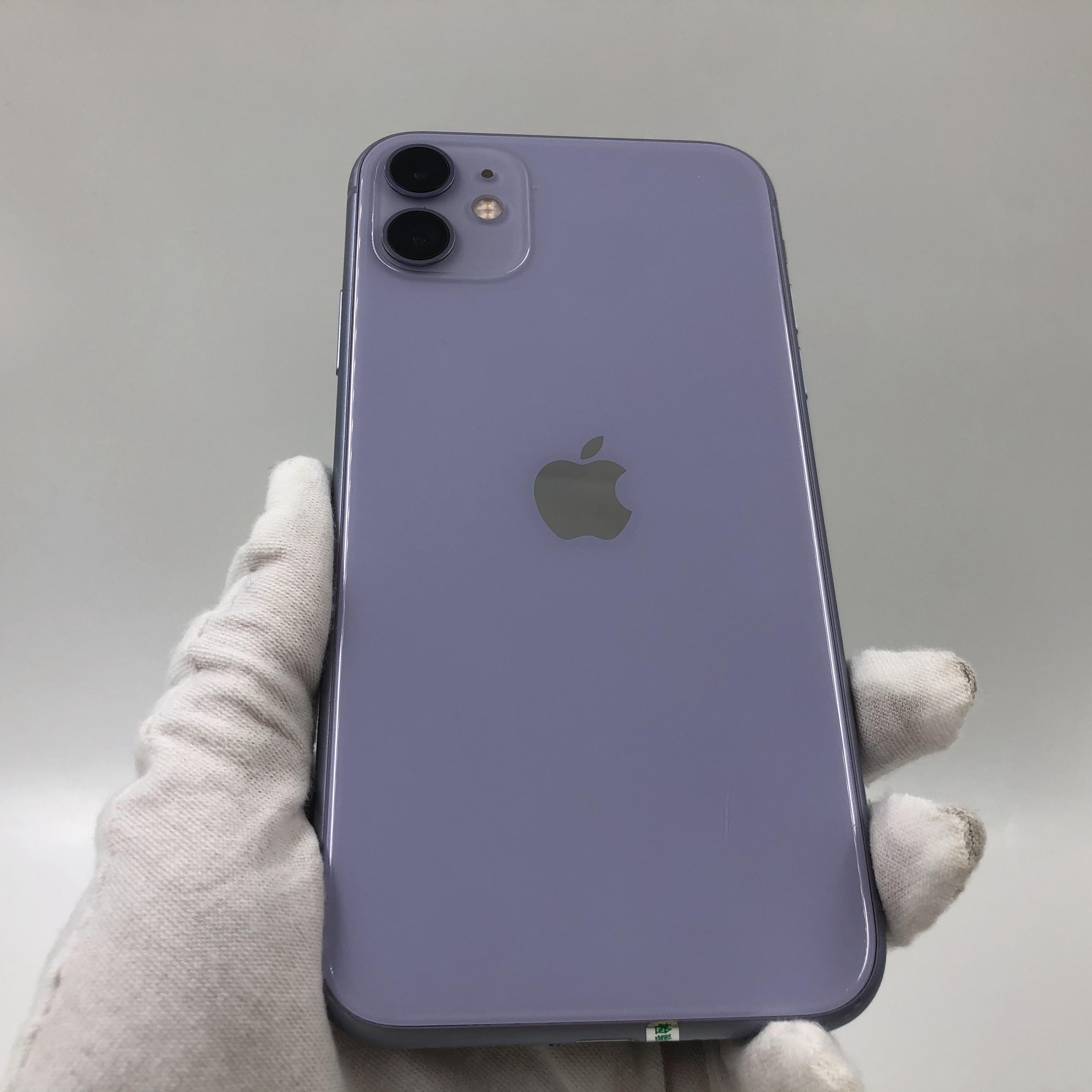 苹果【iPhone 11】4G全网通 紫色 128G 国行 9成新 真机实拍
