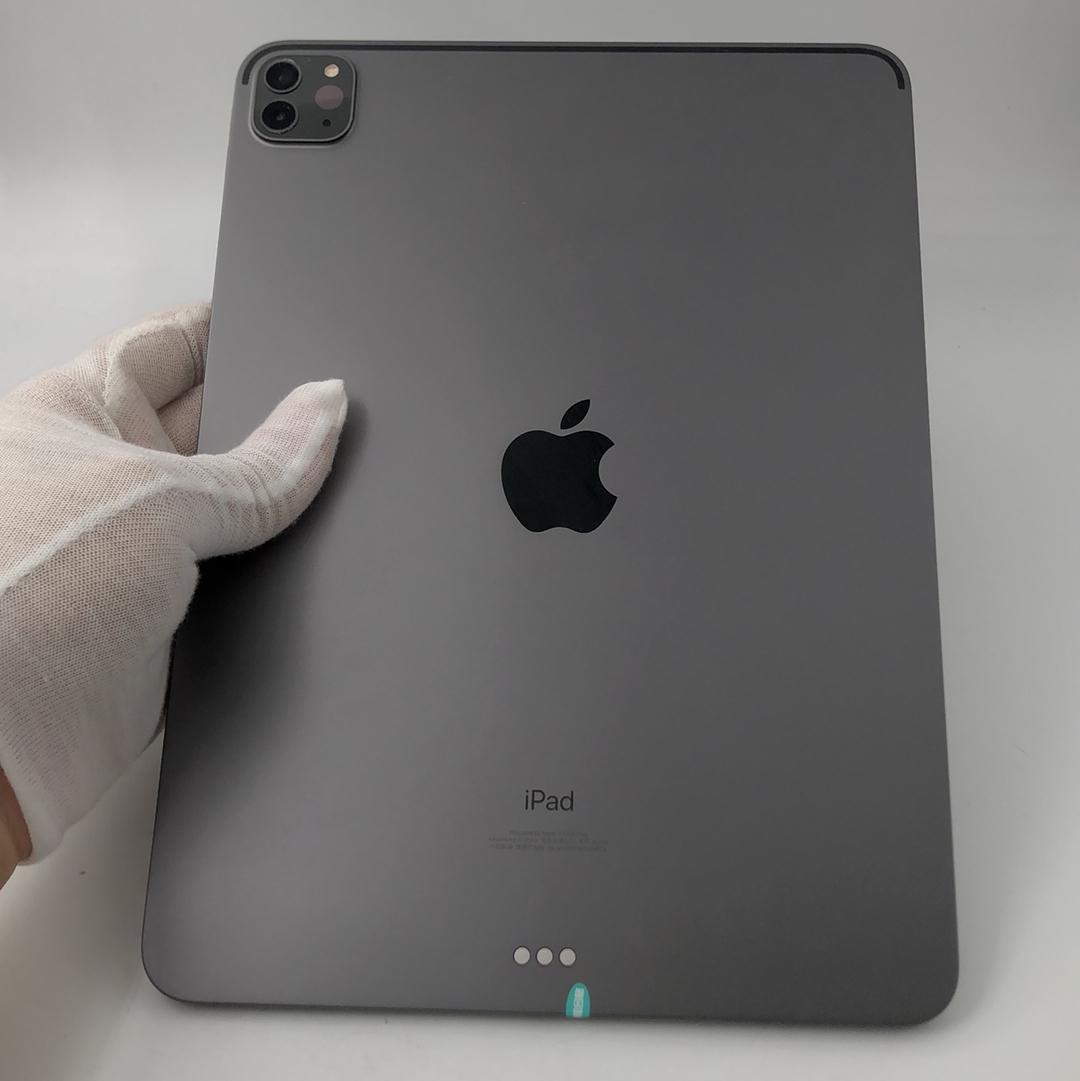 苹果【iPad Pro 11英寸  20款】WIFI版 深空灰 256G 国行 99新