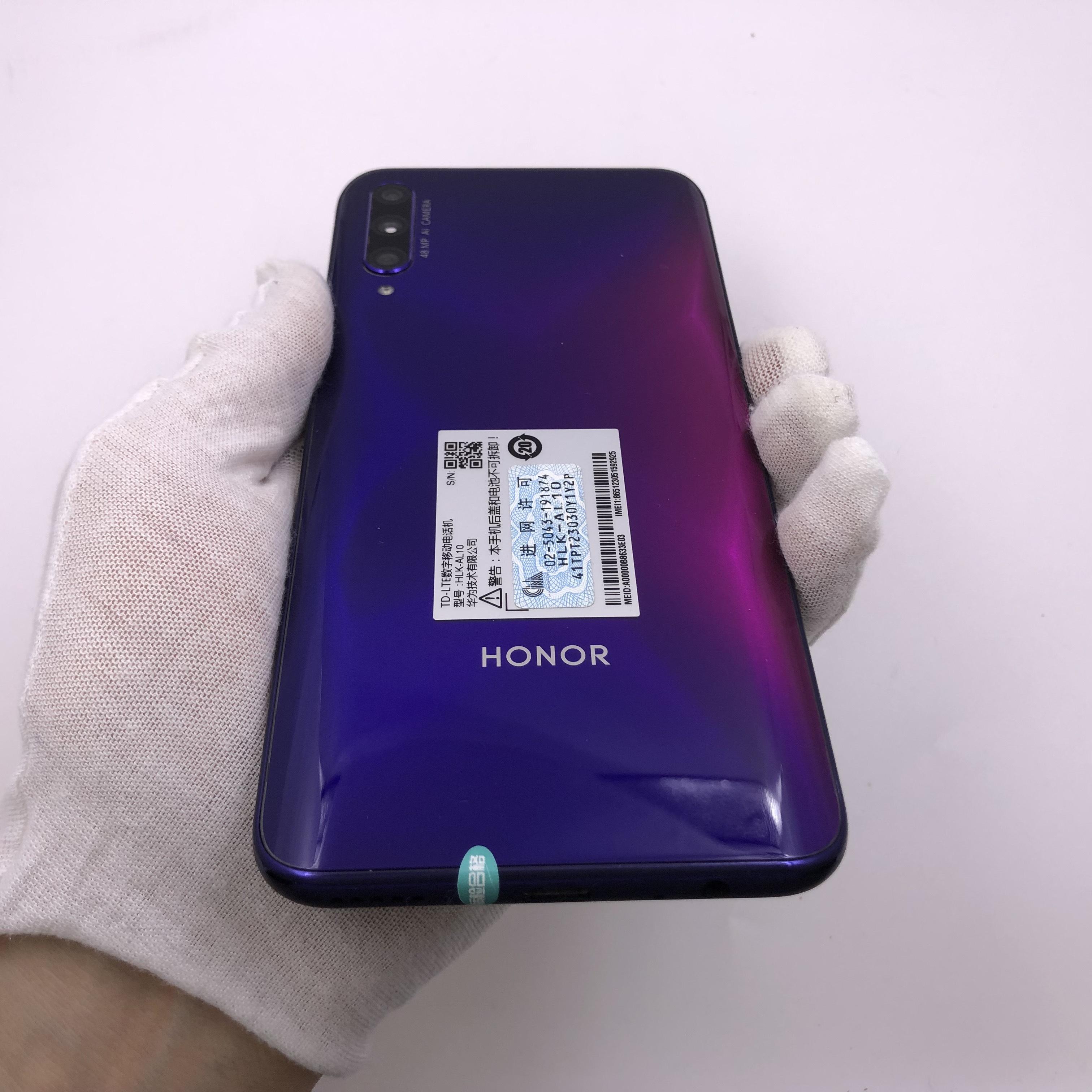 荣耀【荣耀 9X Pro】4G全网通 紫色 6G/64G 国行 8成新