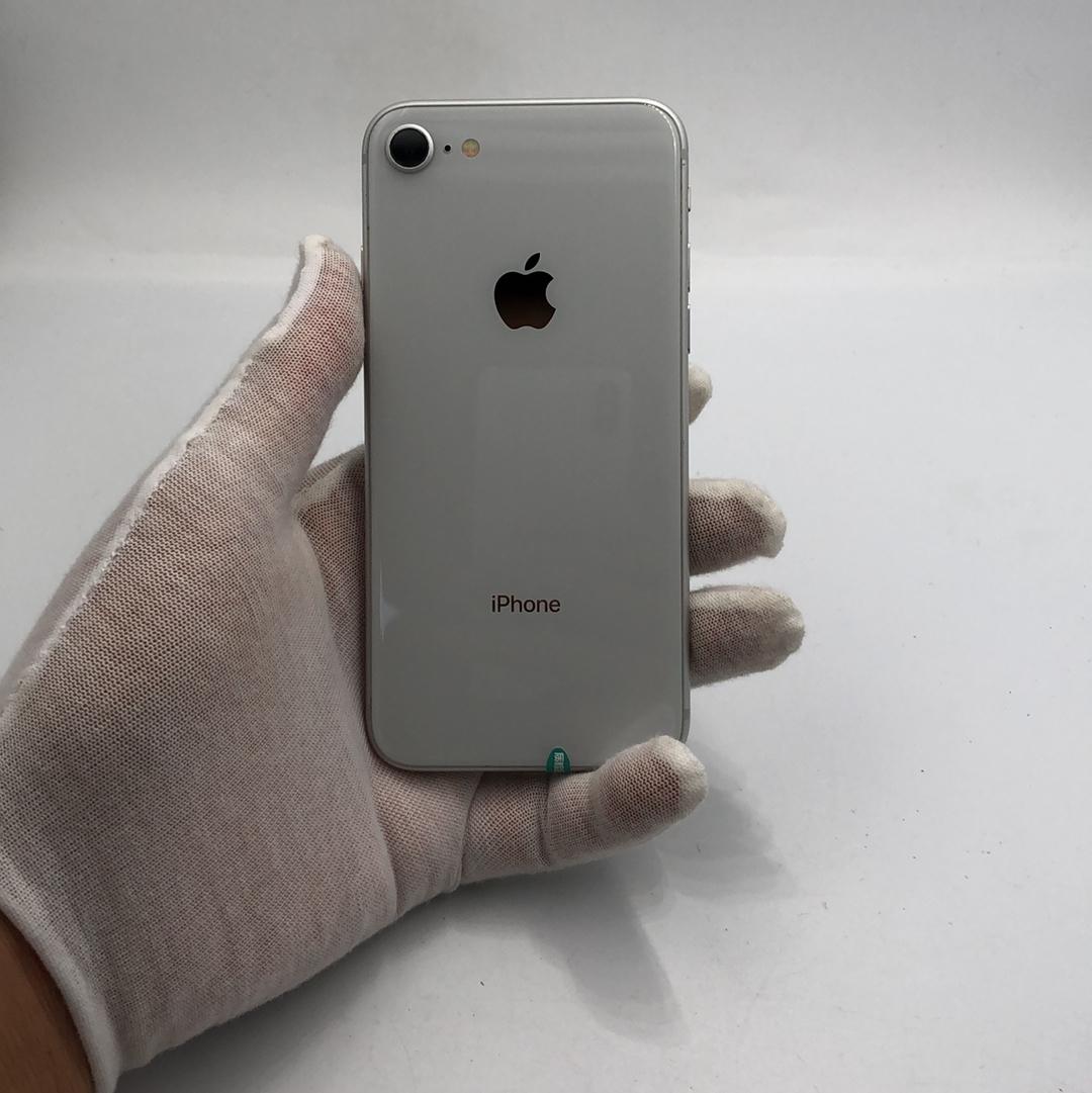 苹果【iPhone 8】95新