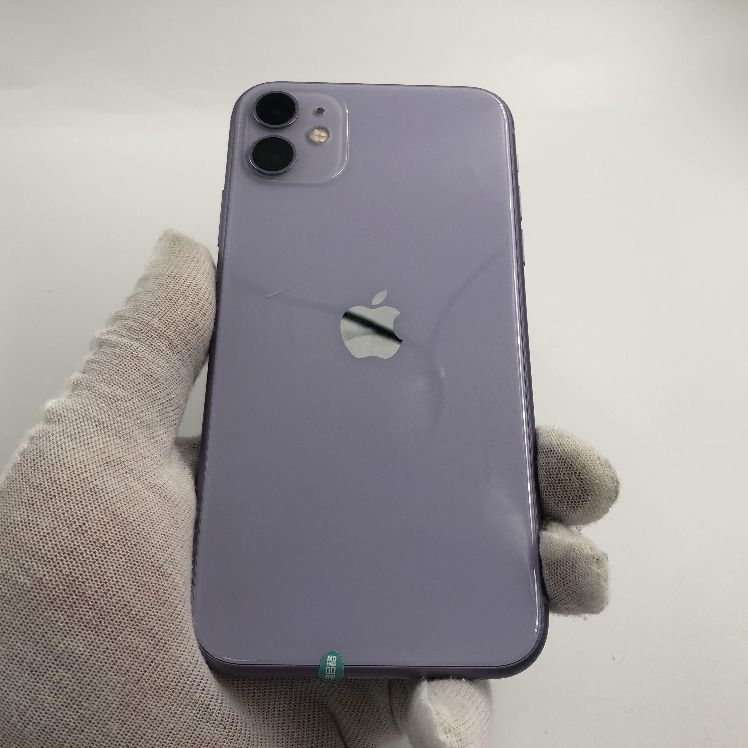 苹果【iPhone 11】全网通 紫色 64G 国行 8成新