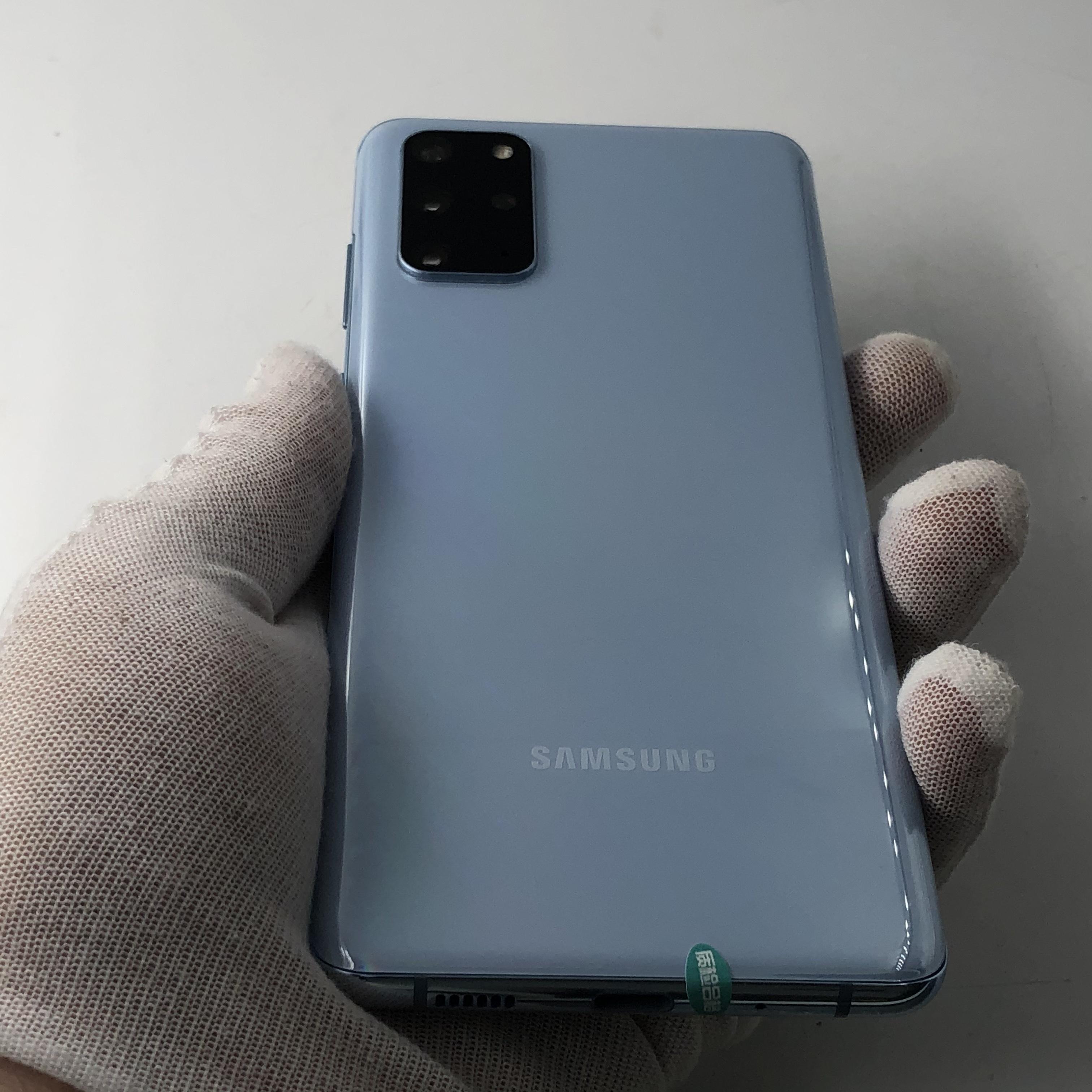 三星【Galaxy S20+ 5G】5G全网通 浮氧蓝 12G/128G 国行 99新