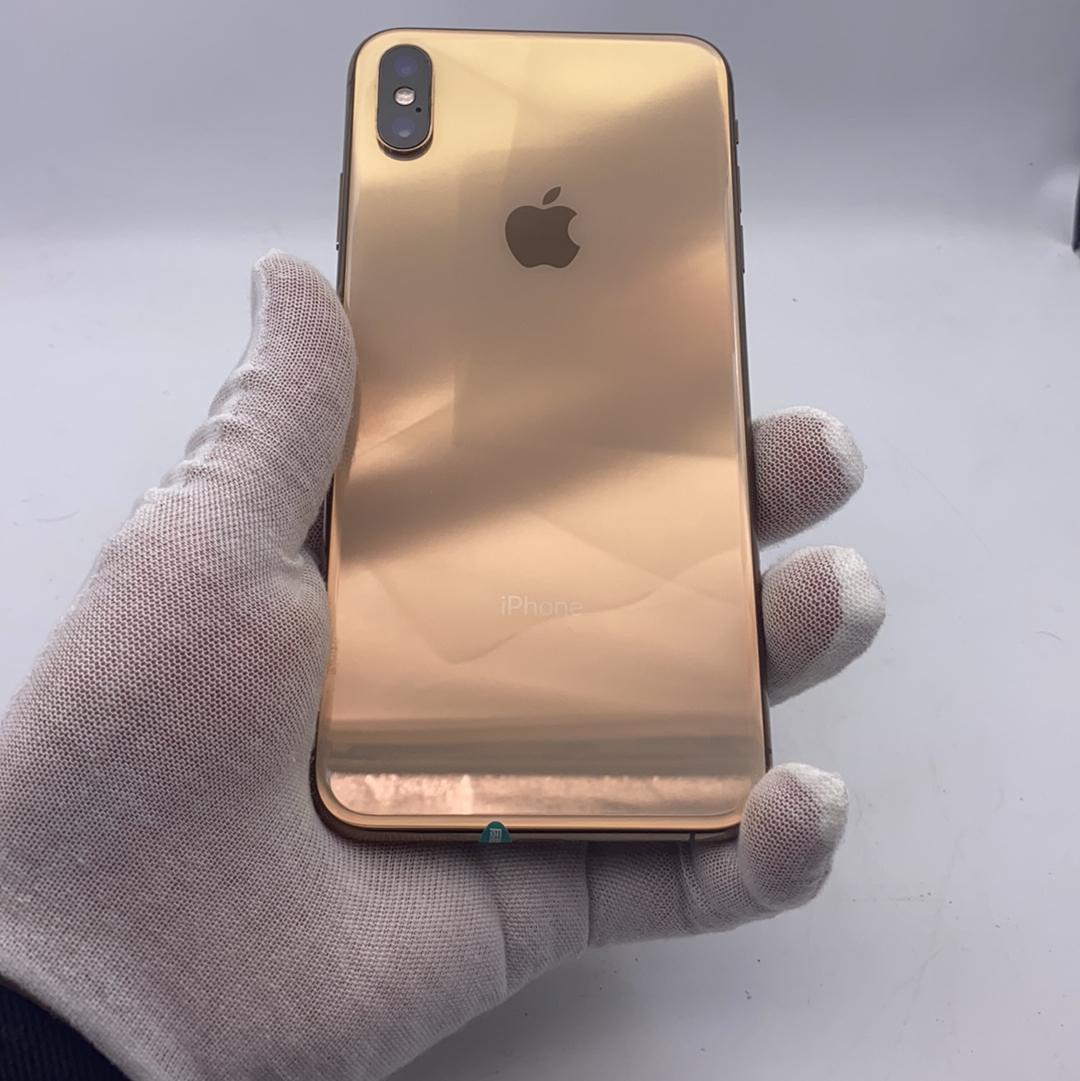 苹果【iPhone Xs Max】4G全网通 金色 64G 国行 9成新