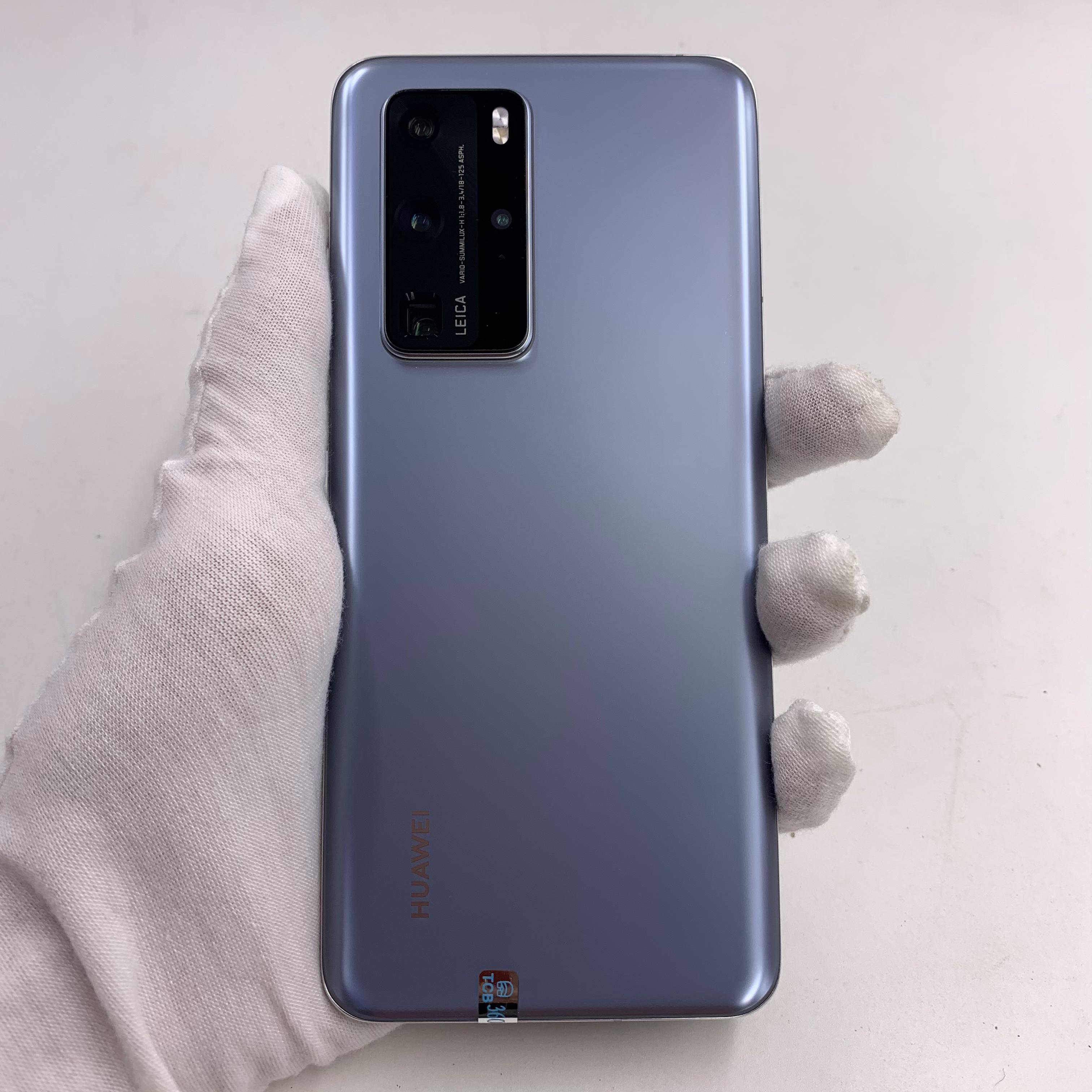 华为【P40 Pro 5G】5G全网通 冰霜银 8G/256G 国行 95新