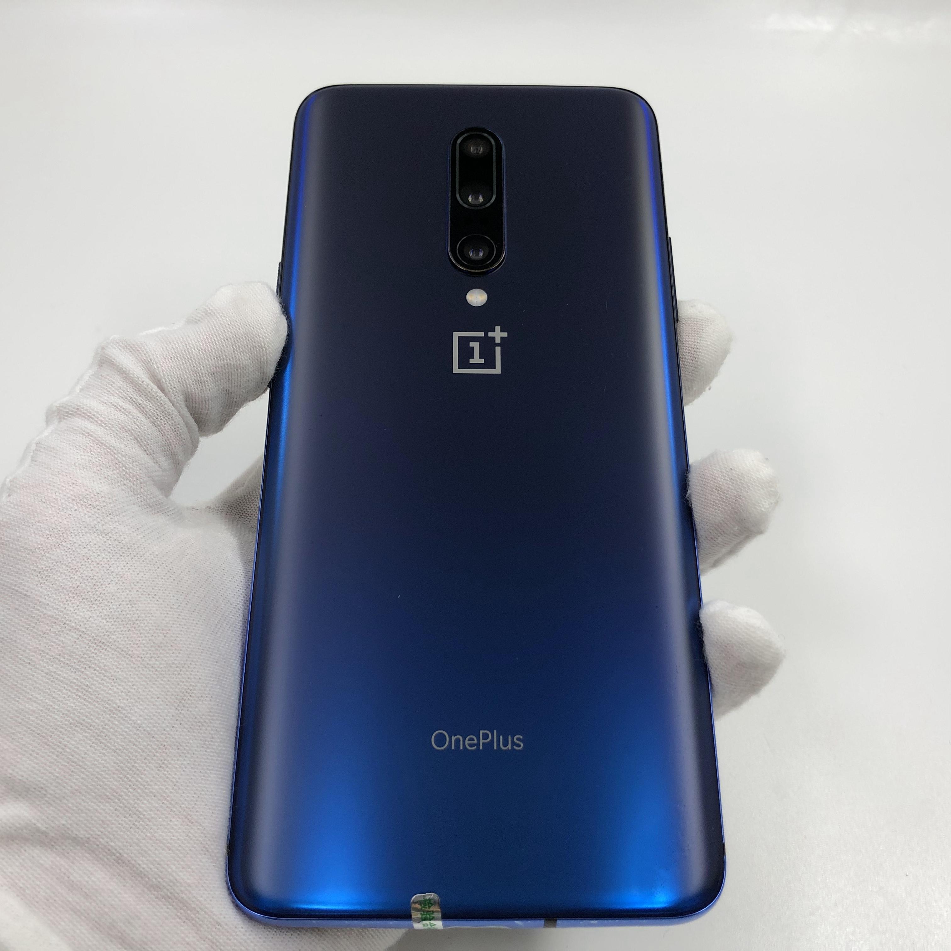 一加【一加 7 pro】4G全网通 蓝色 8G/256G 国行 8成新 真机实拍