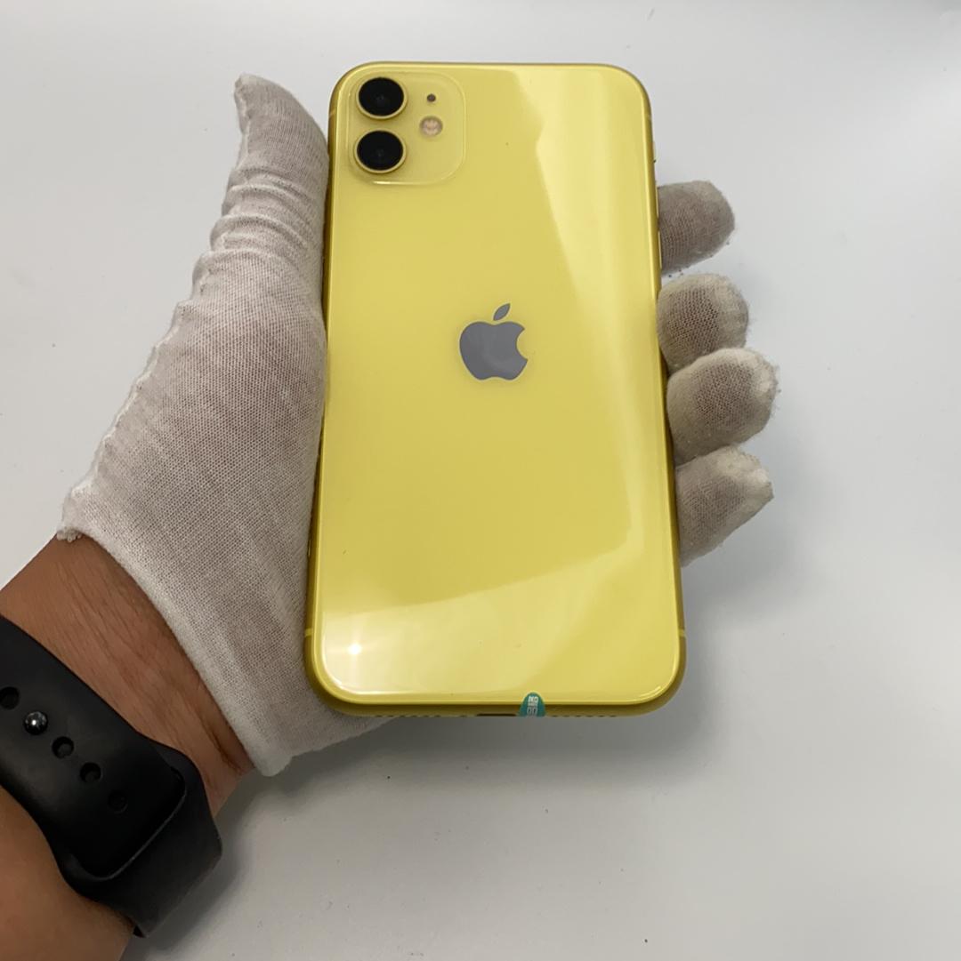 苹果【iPhone 11】4G全网通 黄色 128G 国行 99新