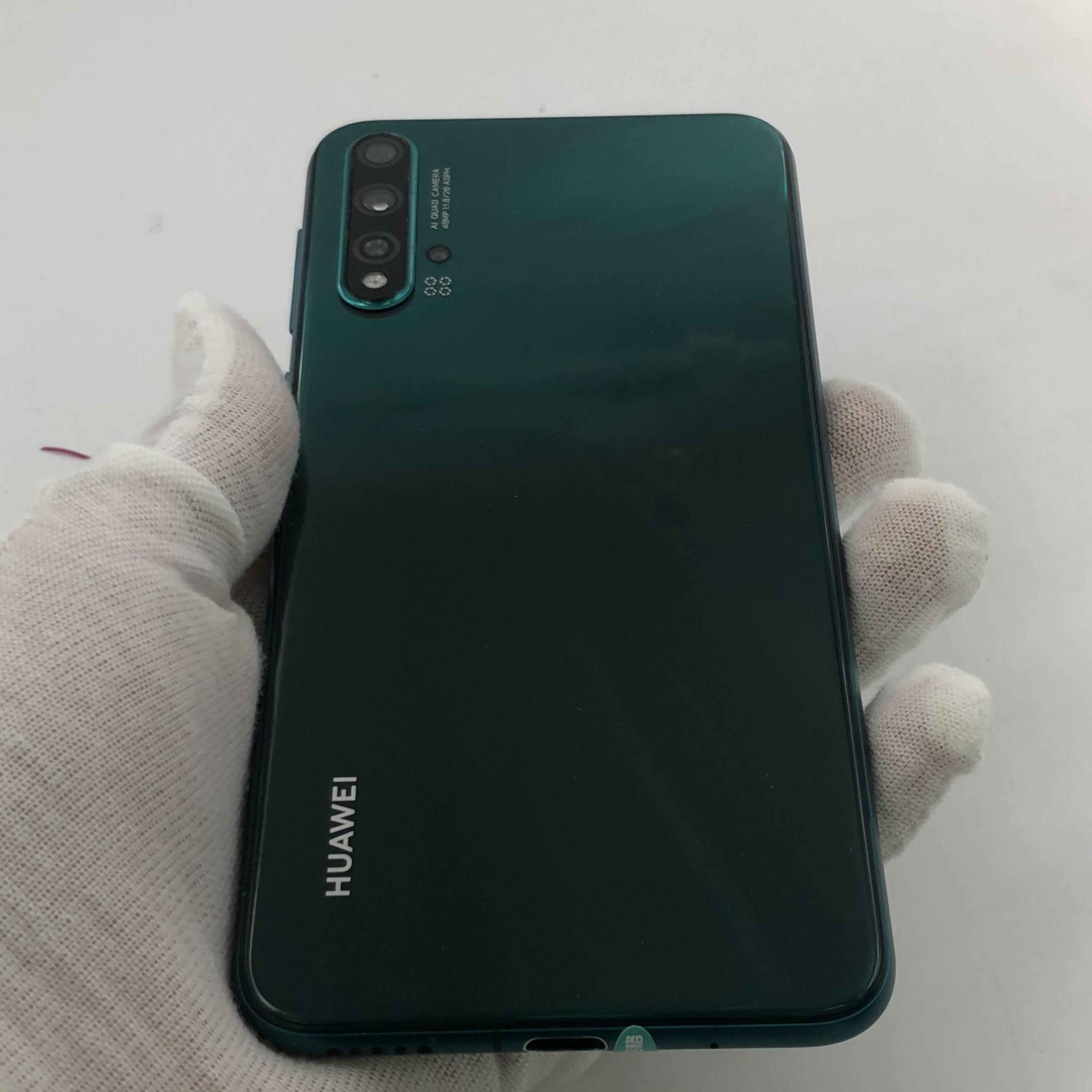华为【nova 5 Pro】4G全网通 绿色 8G/128G 国行 9成新