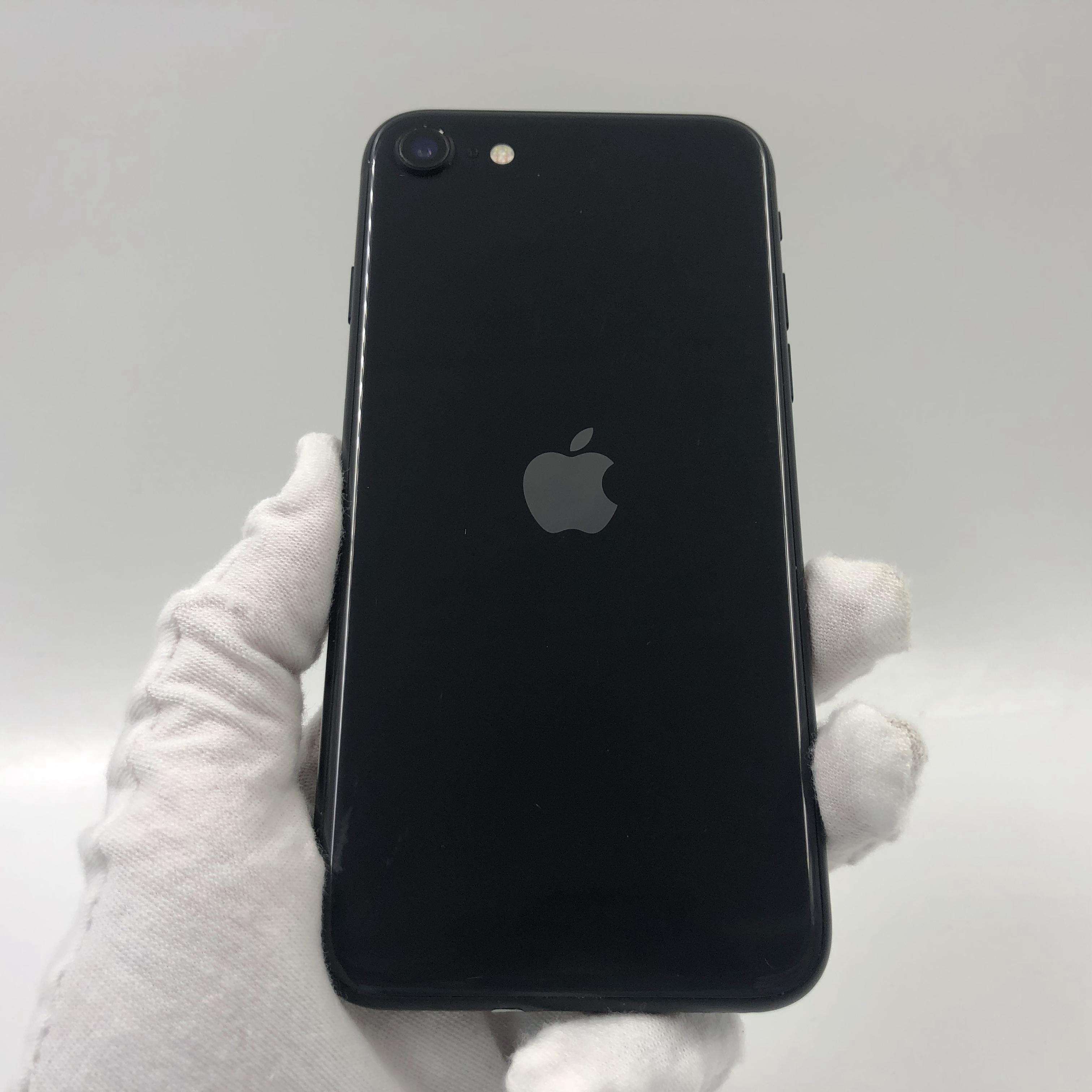 苹果【iPhone SE2】4G全网通 黑色 128G 国行 9成新 真机实拍