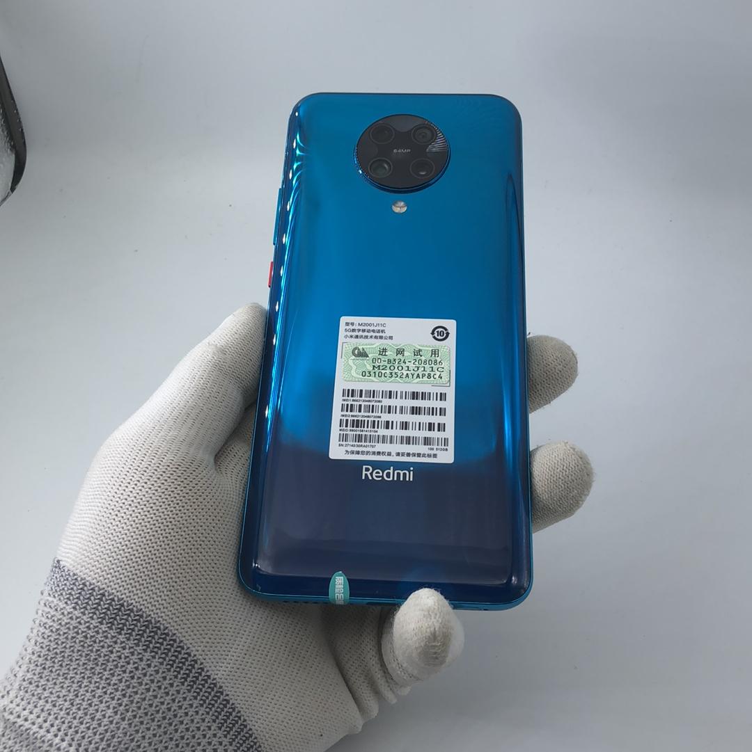 小米【Redmi K30 Pro 变焦 5G】5G全网通 天际蓝 12G/512G 国行 95新