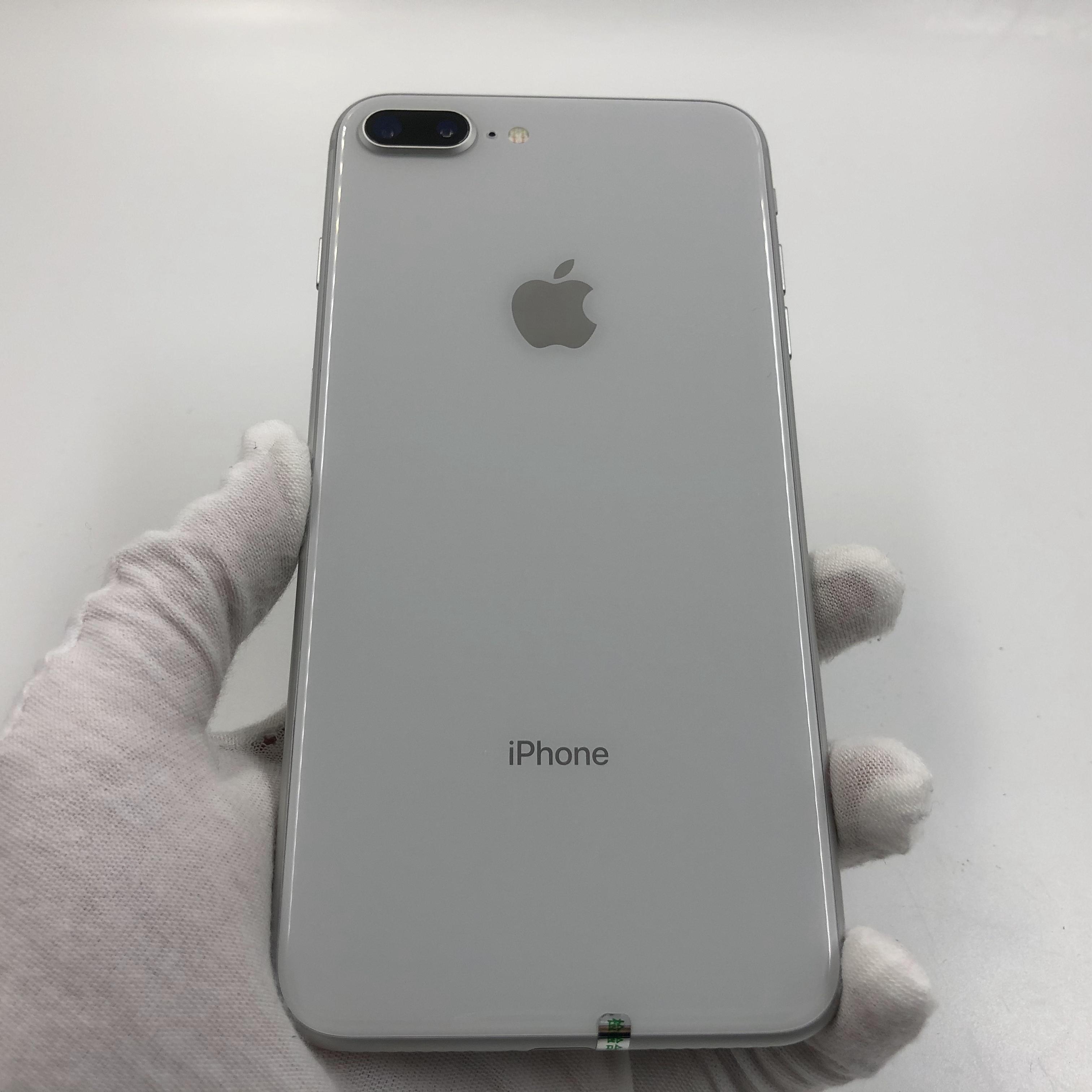 苹果【iPhone 8 Plus】4G全网通 银色 128G 国行 95新 真机实拍官保2021-10-05