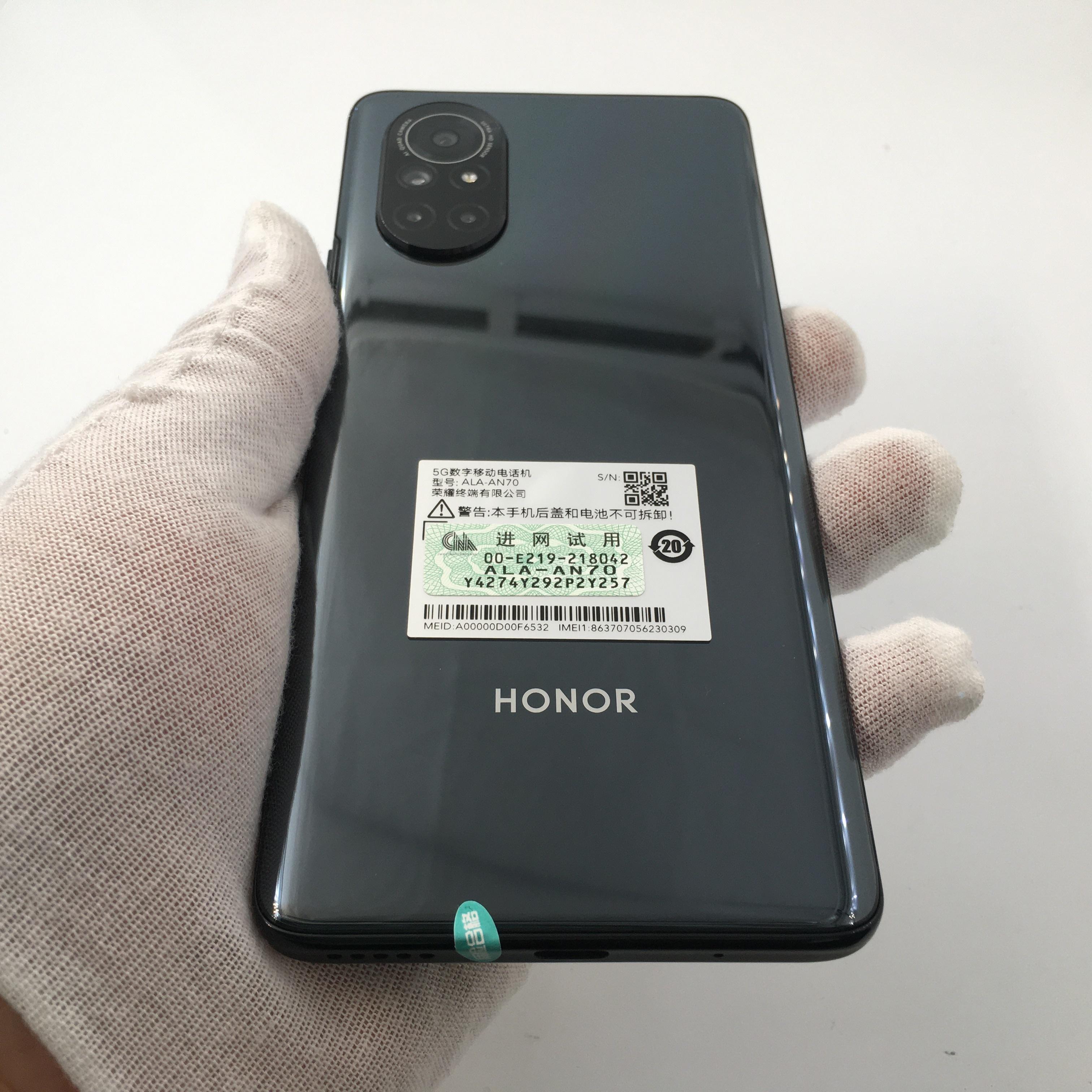 荣耀【荣耀 V40 轻奢版】5G全网通 幻夜黑 8G/256G 国行 99新