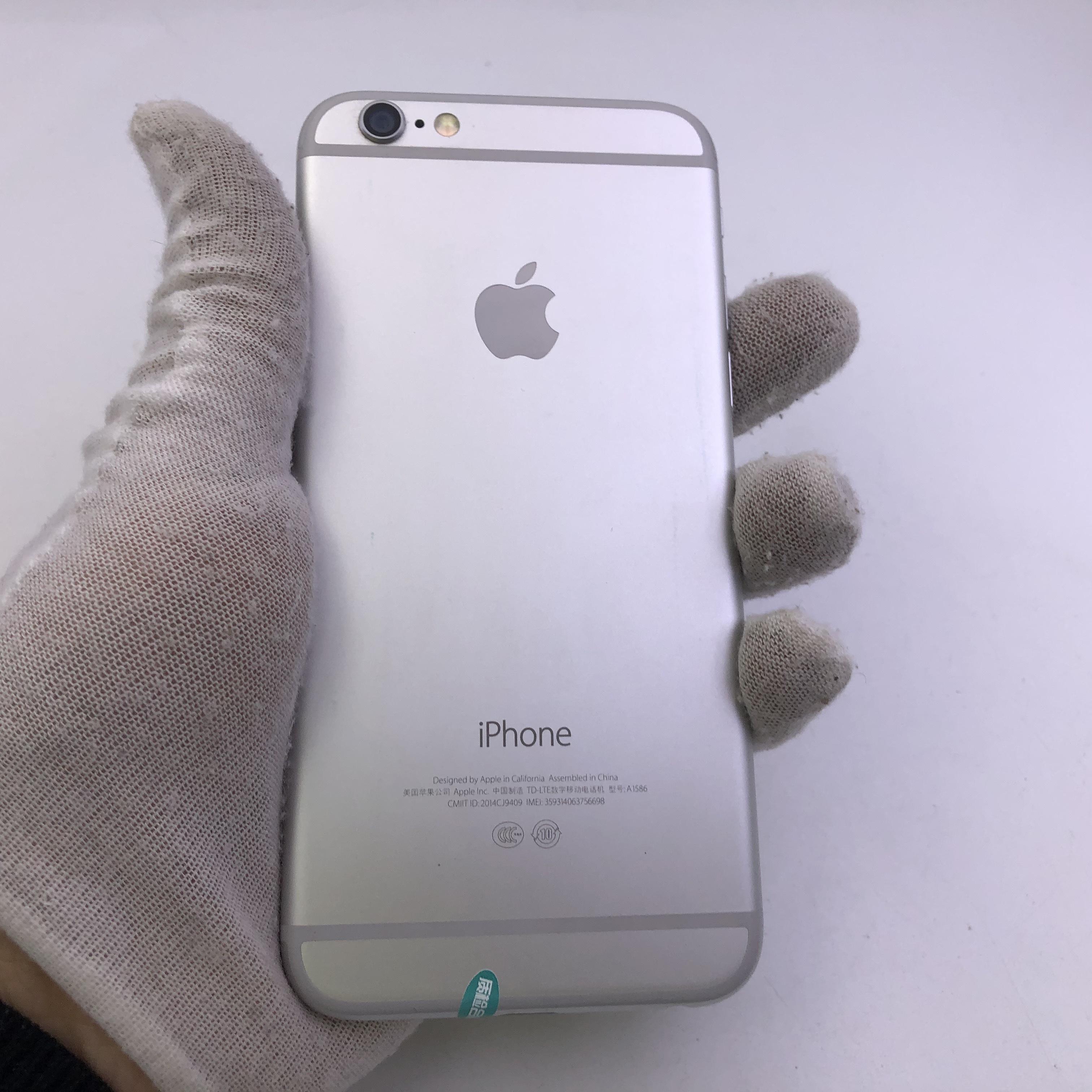 苹果【iPhone 6】全网通 银色 16G 国行 95新