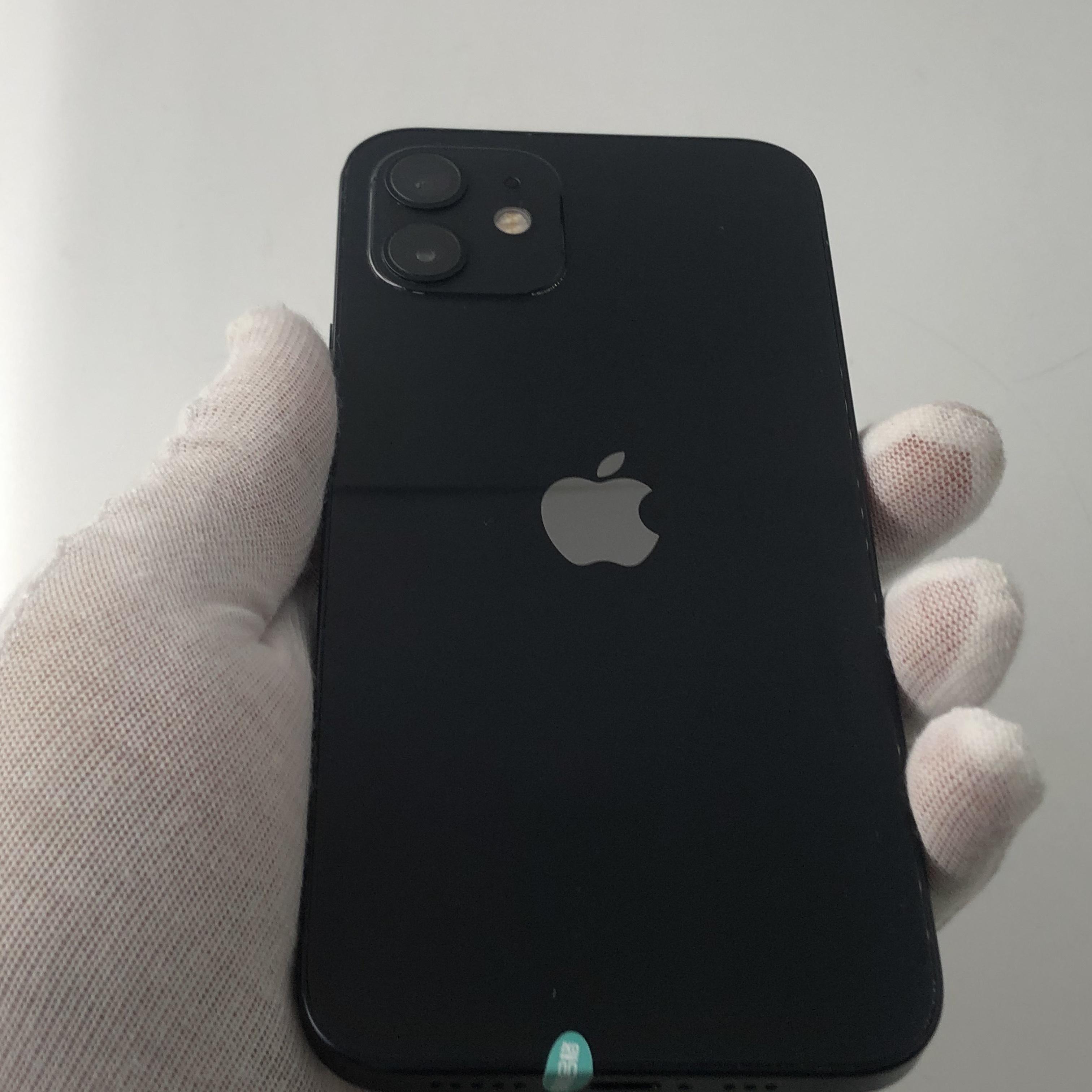 苹果【iPhone 12】5G全网通 黑色 64G 国行 9成新