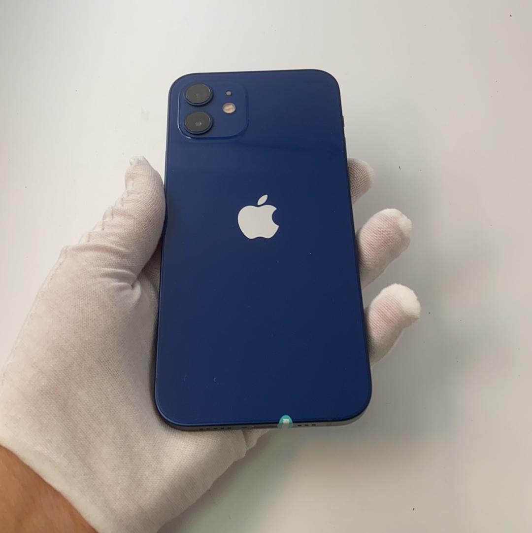 苹果【iPhone 12】5G全网通 蓝色 256G 国行 95新