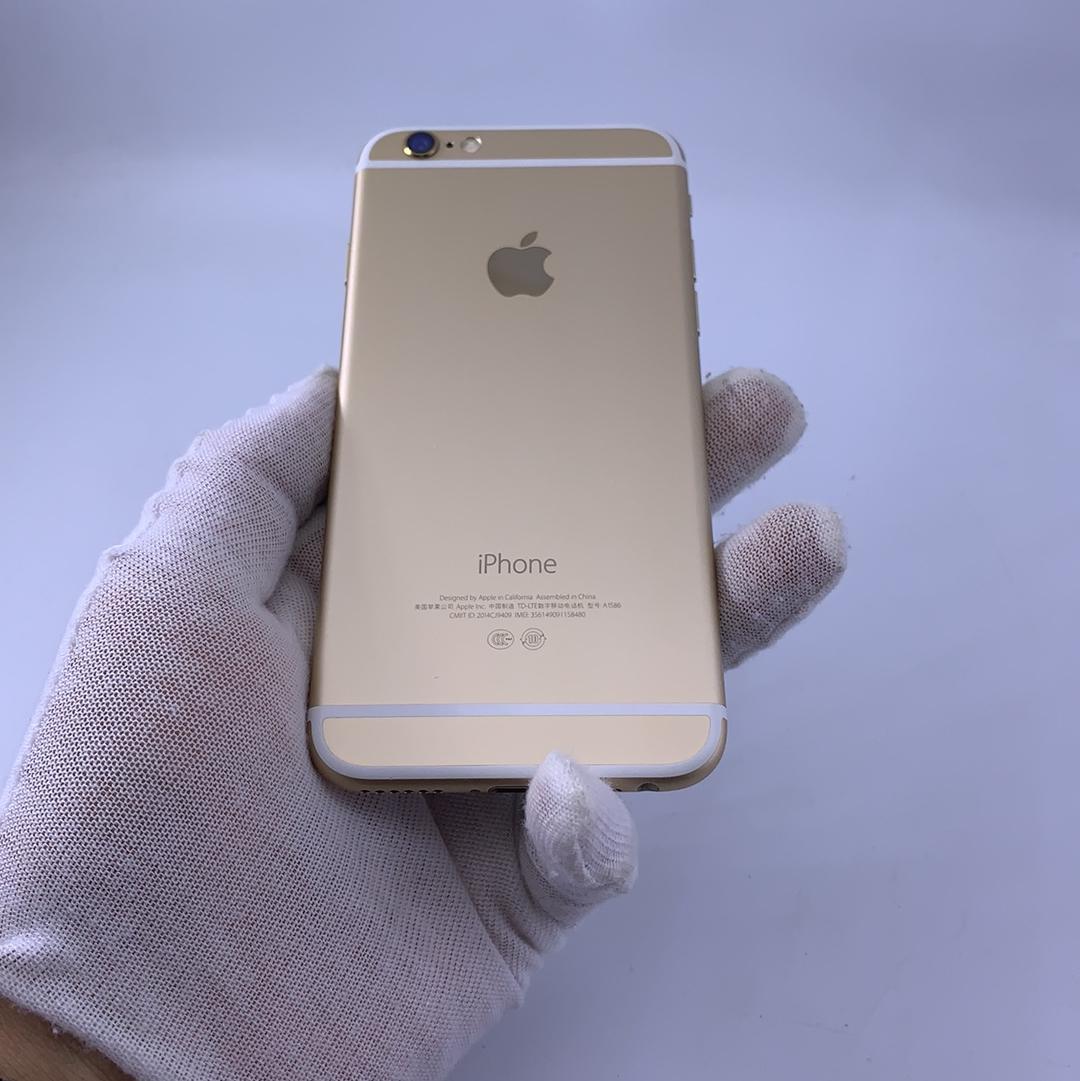 苹果【iPhone 6】4G全网通 金色 32G 国行 8成新