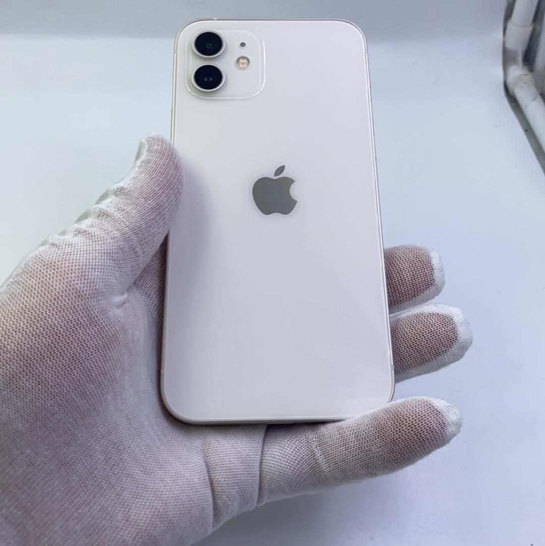 苹果【iPhone 12】5G全网通 白色 128G 国行 全新
