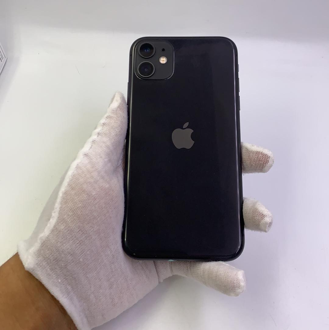 苹果【iPhone 11】4G全网通 黑色 64G 国行 8成新